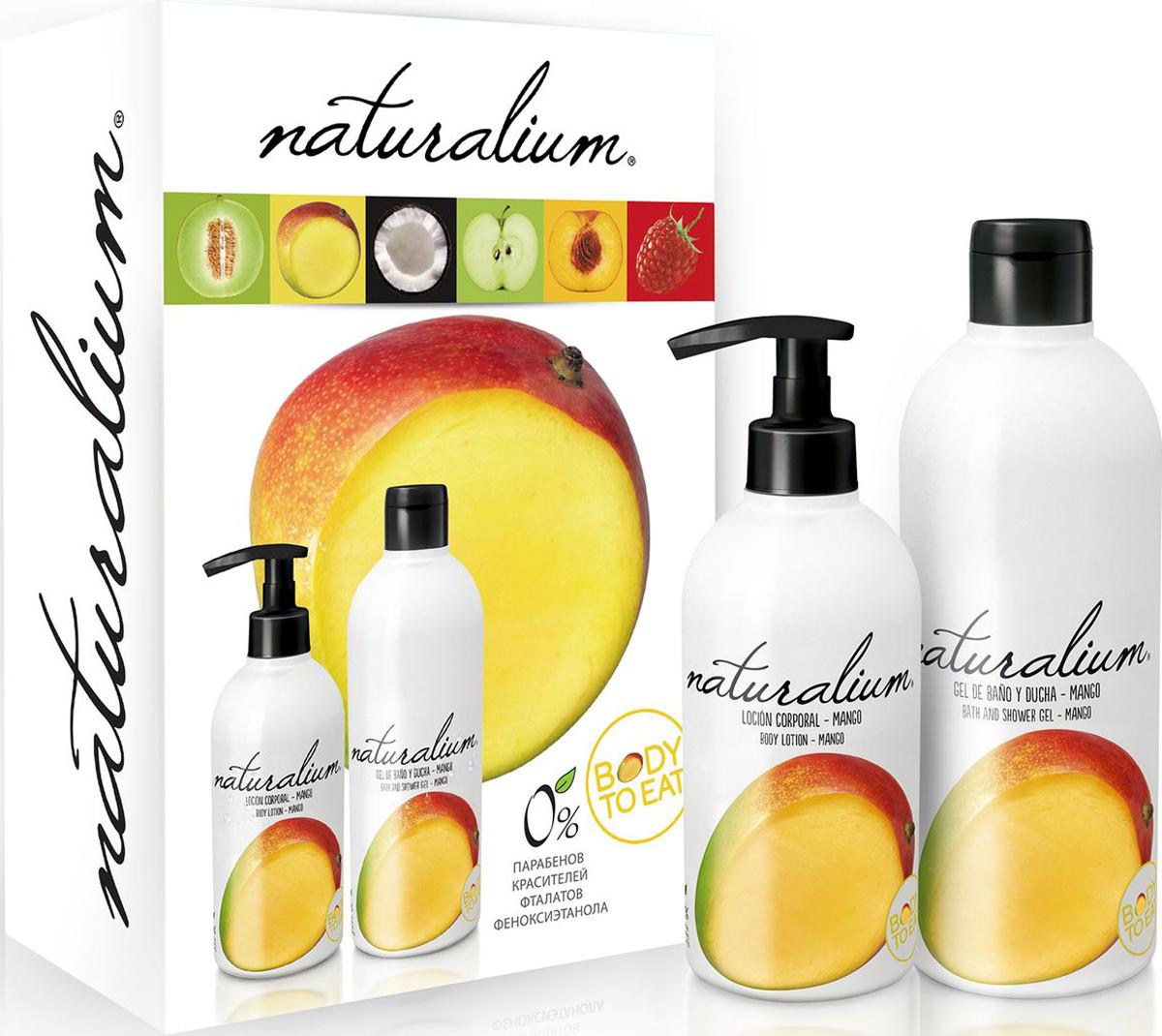 Naturalium Дуо Набор Манго (гель для душа, лосьон для тела) naturalium лосьон для тела зеленое яблоко питательный 370 мл