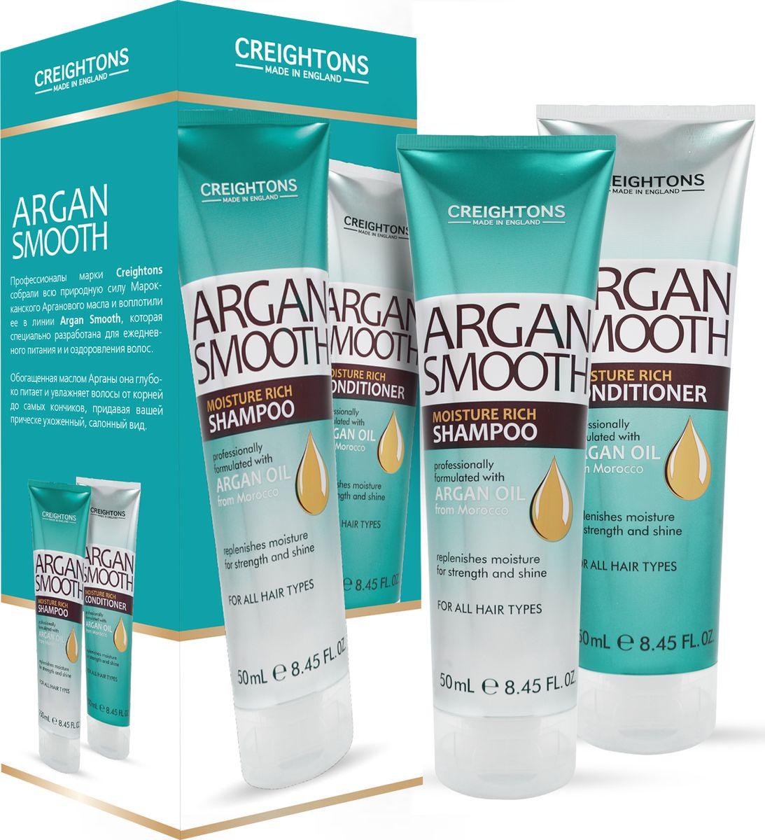 Creightons Дуо Набор Глубокое увлажнение волос с аргановым маслом (шампунь, кондиционер)