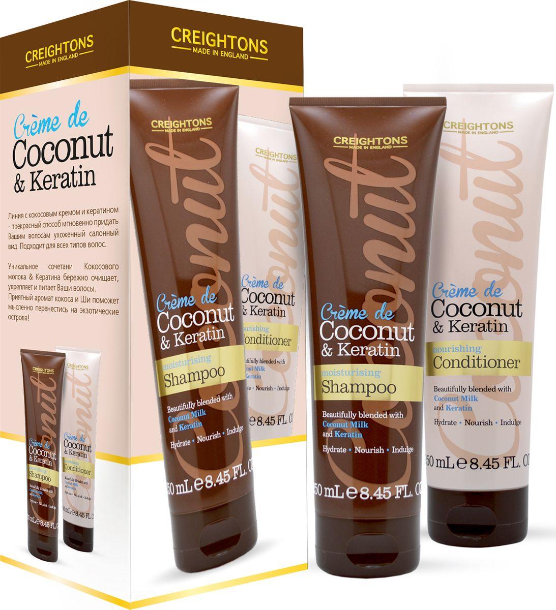 Creightons Дуо Набор Увлажнение и питание волос (шампунь, кондиционер)PN5601Линия с кокосовым кремом и кератином - прекрасный способ мгновенно придать Вашим волосам ухоженный салонный вид. Подходит для всех типов волос. Уникальное сочетание Кокосового молока & Кератина бережно очищает, укрепляет и питает Ваши волосы. Приятный аромат кокоса и Ши поможет мысленно перенестись на экзотические острова!