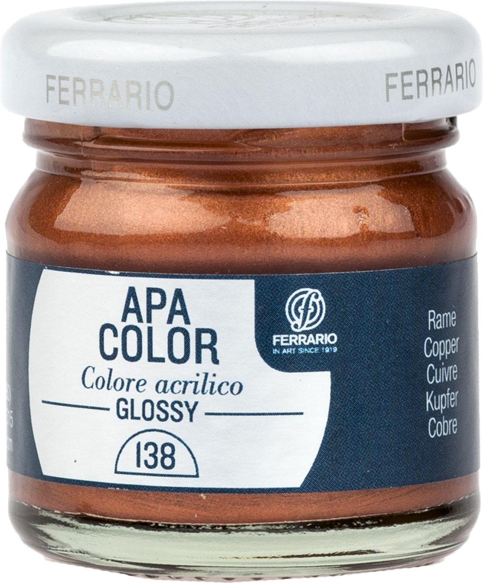 Ferrario Краска акриловая Apa Color цвет медь 40 мл BA0040В0138BA0040В0138Глянцевая акриловая краска Apa Color итальянской компании Ferrario на водной основе, готова к использованию. Основные качества акриловой краски Apa Color: прочность, светостойкость и экологичность. Благодаря акриловой смоле Apa Color пластична и не дает трещин. Именно поэтому краска прекрасно ложится на любые поверхности, будь то стекло, дерево или ткань, что особенно хорошо в дизайне и декоре. Она быстро сохнет, после высыхания становится водостойкой. Акриловая краска Apa Color не потускнеет со временем, ее светостойкость не позволит измениться цвету, он не выгорит на солнце и не пожелтеет. Акриловая краска Apa Color – это отличный выбор в пользу яркой живописи, так как в ее палитре только глубокие и насыщенные цвета. Из-за того, что акриловая краска Apa Color на водной основе, она почти совсем не пахнет, малотоксична – подходит для работы в помещениях, можно заниматься творчеством вместе с детьми. Акриловая краска Apa Color разводится водой, однако это не значит, что для нее нельзя использовать специальные растворители и медиумы, предназначенные для акриловых красок – в этом случае сохраняется высокая пигментированность, но объем краски увеличивается и появляется возможность создания различных фактур и эффектов. Акриловую краску Apa Color легко наносить кистью, шпателем, валиком.