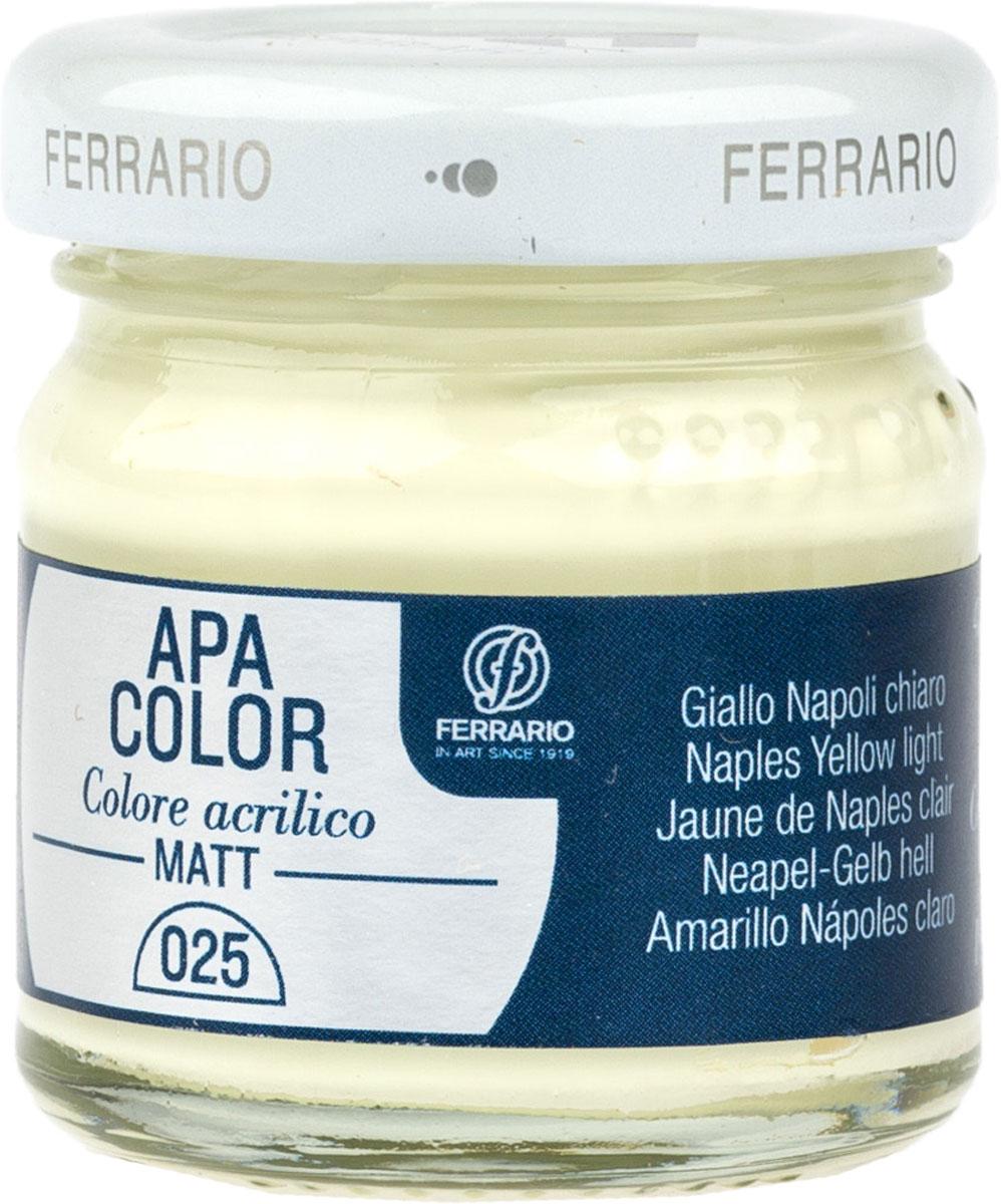 Ferrario Краска акриловая Apa Color цвет неаполитанская желтая светлаяBA0040А0025Матовая акриловая краска Apa Color итальянской компании Ferrario на водной основе, готова к использованию. Основные качества акриловой краски Apa Color: прочность, светостойкость и экологичность. Благодаря акриловой смоле Apa Color пластична и не дает трещин. Именно поэтому краска прекрасно ложится на любые поверхности, будь то стекло, дерево или ткань, что особенно хорошо в дизайне и декоре. Она быстро сохнет, после высыхания становится водостойкой. Акриловая краска Apa Color не потускнеет со временем, ее светостойкость не позволит измениться цвету, он не выгорит на солнце и не пожелтеет. Акриловая краска Apa Color – это отличный выбор в пользу яркой живописи, так как в ее палитре только глубокие и насыщенные цвета. Из-за того, что акриловая краска Apa Color на водной основе, она почти совсем не пахнет, малотоксична – подходит для работы в помещениях, можно заниматься творчеством вместе с детьми. Акриловая краска Apa Color разводится водой, однако это не значит, что для нее нельзя использовать специальные растворители и медиумы, предназначенные для акриловых красок – в этом случае сохраняется высокая пигментированность, но объем краски увеличивается и появляется возможность создания различных фактур и эффектов. Акриловую краску Apa Color легко наносить кистью, шпателем, валиком.