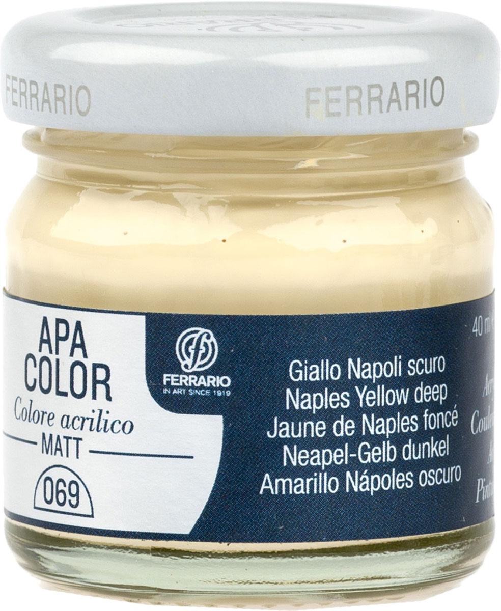 Ferrario Краска акриловая Apa Color цвет неаполитанская желтая темная 40 мл BA0040А0069BA0040А0069Матовая акриловая краска Apa Color итальянской компании Ferrario на водной основе, готова к использованию. Основные качества акриловой краски Apa Color: прочность, светостойкость и экологичность. Благодаря акриловой смоле Apa Color пластична и не дает трещин. Именно поэтому краска прекрасно ложится на любые поверхности, будь то стекло, дерево или ткань, что особенно хорошо в дизайне и декоре. Она быстро сохнет, после высыхания становится водостойкой. Акриловая краска Apa Color не потускнеет со временем, ее светостойкость не позволит измениться цвету, он не выгорит на солнце и не пожелтеет. Акриловая краска Apa Color – это отличный выбор в пользу яркой живописи, так как в ее палитре только глубокие и насыщенные цвета. Из-за того, что акриловая краска Apa Color на водной основе, она почти совсем не пахнет, малотоксична – подходит для работы в помещениях, можно заниматься творчеством вместе с детьми. Акриловая краска Apa Color разводится водой, однако это не значит, что для нее нельзя использовать специальные растворители и медиумы, предназначенные для акриловых красок – в этом случае сохраняется высокая пигментированность, но объем краски увеличивается и появляется возможность создания различных фактур и эффектов. Акриловую краску Apa Color легко наносить кистью, шпателем, валиком.