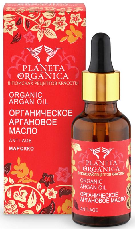 Planeta Organica масло для тела аргановое масло, Anti-Age, 30 мл071-1-0090Уникальные свойства арганового масла объясняются его химическим составом: масло на 80% состоит из ненасыщенных жирных кислот, включая около 35% линолевой кислоты, которая не вырабатывается в организме и может быть получена только извне. Линолевая кислота обладает выраженным антиоксидантным действием, что делает масло незаменимым в борьбе с преждевременным старением кожи. Также масло содержит редкие стерины, не найденные больше ни в каком другом масле, обладающие противовоспалительным свойством. Аргановое масло обогащено высоким содержанием витаминов Е и F, благодаря чему оказывает тонизирующее, регенерирующее и омолаживающее свойства. Основные действия масла направлены на придание свежести и питание стареющей кожи, повышение ее эластичности и упругости и предотвращение ее дальнейшего увядания. Закупается в Марокко.