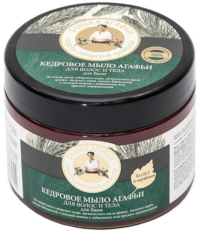 Банька Агафьи мыло для волос и тела кедровое, 300 мл071-61-1794Содержит 100% натуральные ингредиентыКедровое мыло, насыщенное полезными свойствами трав и масел, комплексно заботится о сохранении молодости волос и тела. Масло сибирского кедра - источник витаминов и микроэлементов, активно восстанавливает поврежденную структуру волос, защищает их от УФ-лучей. Шикша байкальская содержит флавоноиды, способствует питанию кожи головы и укреплению волосяных луковиц. Сосновая живица, благодаря высокому содержанию эфирных масел, укрепляет защитные свойства кожи. Ягоды красного можжевельника богаты органическими кислотами, питают и увлажняют. Органическое масло арники содержит дубильные вещества и витамин C, предотвращает появление перхоти и выпадение волос. Мыльный корень – натуральный моющий компонент.
