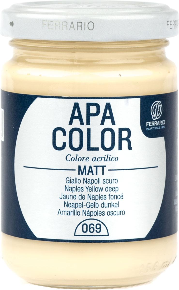Ferrario Краска акриловая Apa Color цвет неаполитанская желтая темная 150 мл BA0095AO069BA0095AO069Матовая акриловая краска Apa Color итальянской компании Ferrario на водной основе, готова к использованию. Основные качества акриловой краски Apa Color: прочность, светостойкость и экологичность. Благодаря акриловой смоле Apa Color пластична и не дает трещин. Именно поэтому краска прекрасно ложится на любые поверхности, будь то стекло, дерево или ткань, что особенно хорошо в дизайне и декоре. Она быстро сохнет, после высыхания становится водостойкой. Акриловая краска Apa Color не потускнеет со временем, ее светостойкость не позволит измениться цвету, он не выгорит на солнце и не пожелтеет. Акриловая краска Apa Color – это отличный выбор в пользу яркой живописи, так как в ее палитре только глубокие и насыщенные цвета. Из-за того, что акриловая краска Apa Color на водной основе, она почти совсем не пахнет, малотоксична – подходит для работы в помещениях, можно заниматься творчеством вместе с детьми. Акриловая краска Apa Color разводится водой, однако это не значит, что для нее нельзя использовать специальные растворители и медиумы, предназначенные для акриловых красок – в этом случае сохраняется высокая пигментированность, но объем краски увеличивается и появляется возможность создания различных фактур и эффектов. Акриловую краску Apa Color легко наносить кистью, шпателем, валиком.