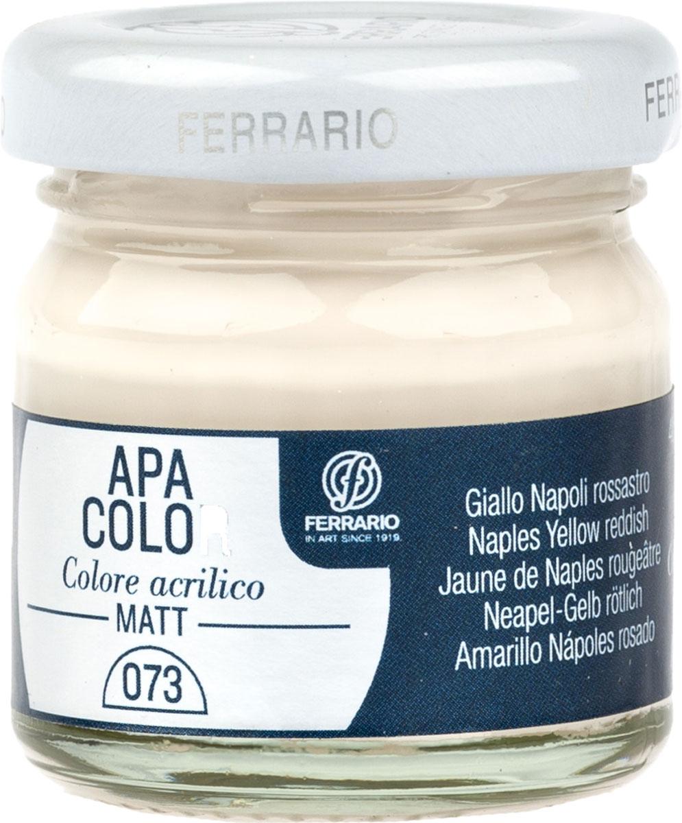 Ferrario Краска акриловая Apa Color цвет неаполитанская розовая 40 мл BA0040А0073BA0040А0073Матовая акриловая краска Apa Color итальянской компании Ferrario на водной основе, готова к использованию. Основные качества акриловой краски Apa Color: прочность, светостойкость и экологичность. Благодаря акриловой смоле Apa Color пластична и не дает трещин. Именно поэтому краска прекрасно ложится на любые поверхности, будь то стекло, дерево или ткань, что особенно хорошо в дизайне и декоре. Она быстро сохнет, после высыхания становится водостойкой. Акриловая краска Apa Color не потускнеет со временем, ее светостойкость не позволит измениться цвету, он не выгорит на солнце и не пожелтеет. Акриловая краска Apa Color – это отличный выбор в пользу яркой живописи, так как в ее палитре только глубокие и насыщенные цвета. Из-за того, что акриловая краска Apa Color на водной основе, она почти совсем не пахнет, малотоксична – подходит для работы в помещениях, можно заниматься творчеством вместе с детьми. Акриловая краска Apa Color разводится водой, однако это не значит, что для нее нельзя использовать специальные растворители и медиумы, предназначенные для акриловых красок – в этом случае сохраняется высокая пигментированность, но объем краски увеличивается и появляется возможность создания различных фактур и эффектов. Акриловую краску Apa Color легко наносить кистью, шпателем, валиком.