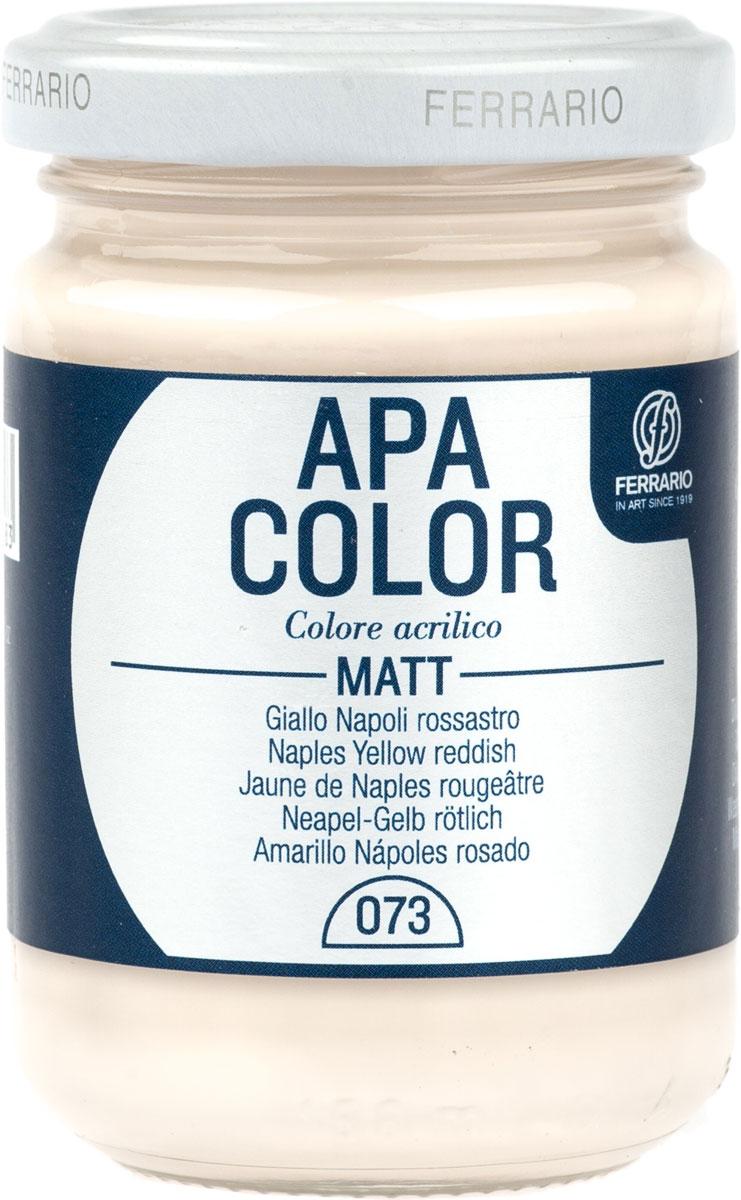 Ferrario Краска акриловая Apa Color цвет неаполитанская розовая BA0095AO073BA0095AO073Матовая акриловая краска Apa Color итальянской компании Ferrario на водной основе, готова к использованию. Основные качества акриловой краски Apa Color: прочность, светостойкость и экологичность. Благодаря акриловой смоле Apa Color пластична и не дает трещин. Именно поэтому краска прекрасно ложится на любые поверхности, будь то стекло, дерево или ткань, что особенно хорошо в дизайне и декоре. Она быстро сохнет, после высыхания становится водостойкой. Акриловая краска Apa Color не потускнеет со временем, ее светостойкость не позволит измениться цвету, он не выгорит на солнце и не пожелтеет. Акриловая краска Apa Color – это отличный выбор в пользу яркой живописи, так как в ее палитре только глубокие и насыщенные цвета. Из-за того, что акриловая краска Apa Color на водной основе, она почти совсем не пахнет, малотоксична – подходит для работы в помещениях, можно заниматься творчеством вместе с детьми. Акриловая краска Apa Color разводится водой, однако это не значит, что для нее нельзя использовать специальные растворители и медиумы, предназначенные для акриловых красок – в этом случае сохраняется высокая пигментированность, но объем краски увеличивается и появляется возможность создания различных фактур и эффектов. Акриловую краску Apa Color легко наносить кистью, шпателем, валиком.