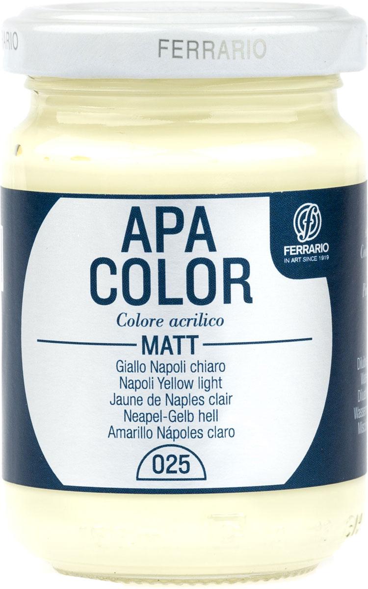 Ferrario Краска акриловая Apa Color цвет неаполитанский светло-желтыйBA0095AO025Матовая акриловая краска Apa Color итальянской компании Ferrario на водной основе, готова к использованию. Основные качества акриловой краски Apa Color: прочность, светостойкость и экологичность. Благодаря акриловой смоле Apa Color пластична и не дает трещин. Именно поэтому краска прекрасно ложится на любые поверхности, будь то стекло, дерево или ткань, что особенно хорошо в дизайне и декоре. Она быстро сохнет, после высыхания становится водостойкой. Акриловая краска Apa Color не потускнеет со временем, ее светостойкость не позволит измениться цвету, он не выгорит на солнце и не пожелтеет. Акриловая краска Apa Color – это отличный выбор в пользу яркой живописи, так как в ее палитре только глубокие и насыщенные цвета. Из-за того, что акриловая краска Apa Color на водной основе, она почти совсем не пахнет, малотоксична – подходит для работы в помещениях, можно заниматься творчеством вместе с детьми. Акриловая краска Apa Color разводится водой, однако это не значит, что для нее нельзя использовать специальные растворители и медиумы, предназначенные для акриловых красок – в этом случае сохраняется высокая пигментированность, но объем краски увеличивается и появляется возможность создания различных фактур и эффектов. Акриловую краску Apa Color легко наносить кистью, шпателем, валиком.