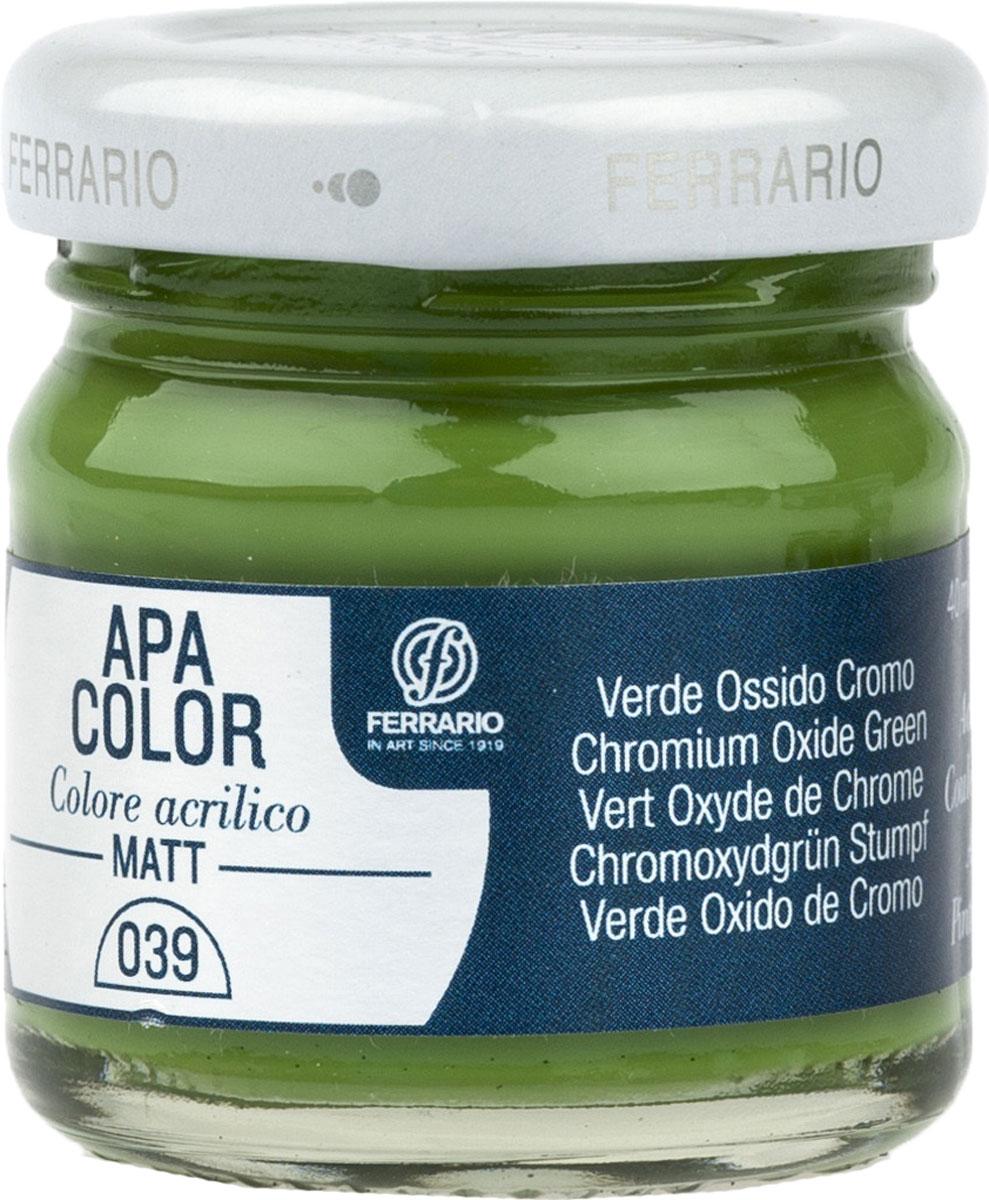 Ferrario Краска акриловая Apa Color цвет окись хрома 40 мл BA0040А0039BA0040А0039Матовая акриловая краска Apa Color итальянской компании Ferrario на водной основе, готова к использованию. Основные качества акриловой краски Apa Color: прочность, светостойкость и экологичность. Благодаря акриловой смоле Apa Color пластична и не дает трещин. Именно поэтому краска прекрасно ложится на любые поверхности, будь то стекло, дерево или ткань, что особенно хорошо в дизайне и декоре. Она быстро сохнет, после высыхания становится водостойкой. Акриловая краска Apa Color не потускнеет со временем, ее светостойкость не позволит измениться цвету, он не выгорит на солнце и не пожелтеет. Акриловая краска Apa Color – это отличный выбор в пользу яркой живописи, так как в ее палитре только глубокие и насыщенные цвета. Из-за того, что акриловая краска Apa Color на водной основе, она почти совсем не пахнет, малотоксична – подходит для работы в помещениях, можно заниматься творчеством вместе с детьми. Акриловая краска Apa Color разводится водой, однако это не значит, что для нее нельзя использовать специальные растворители и медиумы, предназначенные для акриловых красок – в этом случае сохраняется высокая пигментированность, но объем краски увеличивается и появляется возможность создания различных фактур и эффектов. Акриловую краску Apa Color легко наносить кистью, шпателем, валиком.