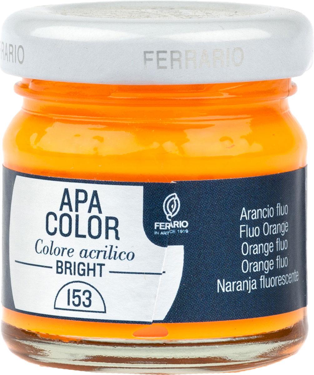 Ferrario Краска акриловая Apa Color цвет оранжевый флуоресцентныйBA0040С0153Флуоресцентная акриловая краска Apa Color итальянской компании Ferrario на водной основе, готова к использованию. Основные качества акриловой краски Apa Color: прочность, светостойкость и экологичность. Благодаря акриловой смоле Apa Color пластична и не дает трещин. Именно поэтому краска прекрасно ложится на любые поверхности, будь то стекло, дерево или ткань, что особенно хорошо в дизайне и декоре. Она быстро сохнет, после высыхания становится водостойкой. Акриловая краска Apa Color не потускнеет со временем, ее светостойкость не позволит измениться цвету, он не выгорит на солнце и не пожелтеет. Акриловая краска Apa Color – это отличный выбор в пользу яркой живописи, так как в ее палитре только глубокие и насыщенные цвета. Из-за того, что акриловая краска Apa Color на водной основе, она почти совсем не пахнет, малотоксична – подходит для работы в помещениях, можно заниматься творчеством вместе с детьми. Акриловая краска Apa Color разводится водой, однако это не значит, что для нее нельзя использовать специальные растворители и медиумы, предназначенные для акриловых красок – в этом случае сохраняется высокая пигментированность, но объем краски увеличивается и появляется возможность создания различных фактур и эффектов. Акриловую краску Apa Color легко наносить кистью, шпателем, валиком.