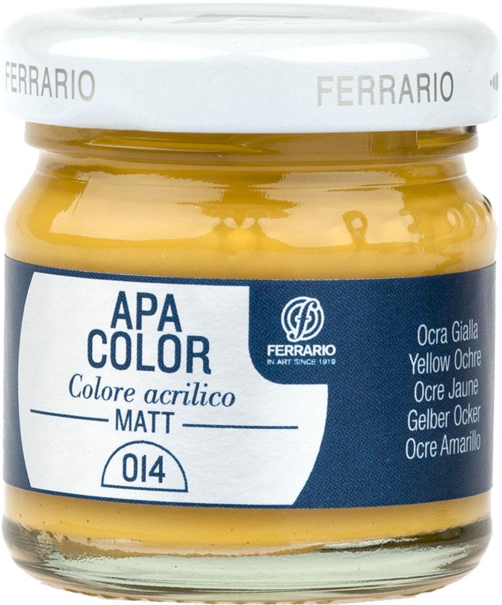Ferrario Краска акриловая Apa Color цвет охра желтая BA0040А0014BA0040А0014Матовая акриловая краска Apa Color итальянской компании Ferrario на водной основе, готова к использованию. Основные качества акриловой краски Apa Color: прочность, светостойкость и экологичность. Благодаря акриловой смоле Apa Color пластична и не дает трещин. Именно поэтому краска прекрасно ложится на любые поверхности, будь то стекло, дерево или ткань, что особенно хорошо в дизайне и декоре. Она быстро сохнет, после высыхания становится водостойкой. Акриловая краска Apa Color не потускнеет со временем, ее светостойкость не позволит измениться цвету, он не выгорит на солнце и не пожелтеет. Акриловая краска Apa Color – это отличный выбор в пользу яркой живописи, так как в ее палитре только глубокие и насыщенные цвета. Из-за того, что акриловая краска Apa Color на водной основе, она почти совсем не пахнет, малотоксична – подходит для работы в помещениях, можно заниматься творчеством вместе с детьми. Акриловая краска Apa Color разводится водой, однако это не значит, что для нее нельзя использовать специальные растворители и медиумы, предназначенные для акриловых красок – в этом случае сохраняется высокая пигментированность, но объем краски увеличивается и появляется возможность создания различных фактур и эффектов. Акриловую краску Apa Color легко наносить кистью, шпателем, валиком.