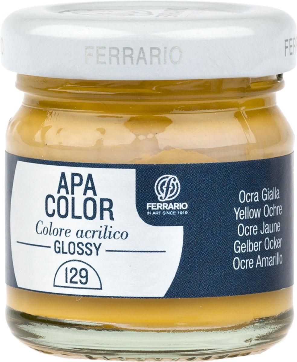 Ferrario Краска акриловая Apa Color цвет охра желтая BA0040В0129BA0040В0129Глянцевая акриловая краска Apa Color итальянской компании Ferrario на водной основе, готова к использованию. Основные качества акриловой краски Apa Color: прочность, светостойкость и экологичность. Благодаря акриловой смоле Apa Color пластична и не дает трещин. Именно поэтому краска прекрасно ложится на любые поверхности, будь то стекло, дерево или ткань, что особенно хорошо в дизайне и декоре. Она быстро сохнет, после высыхания становится водостойкой. Акриловая краска Apa Color не потускнеет со временем, ее светостойкость не позволит измениться цвету, он не выгорит на солнце и не пожелтеет. Акриловая краска Apa Color – это отличный выбор в пользу яркой живописи, так как в ее палитре только глубокие и насыщенные цвета. Из-за того, что акриловая краска Apa Color на водной основе, она почти совсем не пахнет, малотоксична – подходит для работы в помещениях, можно заниматься творчеством вместе с детьми. Акриловая краска Apa Color разводится водой, однако это не значит, что для нее нельзя использовать специальные растворители и медиумы, предназначенные для акриловых красок – в этом случае сохраняется высокая пигментированность, но объем краски увеличивается и появляется возможность создания различных фактур и эффектов. Акриловую краску Apa Color легко наносить кистью, шпателем, валиком.