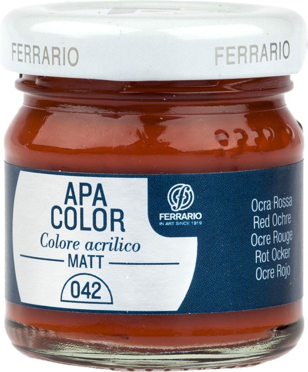 Ferrario Краска акриловая Apa Color цвет охра красная BA0040А0042BA0040А0042Матовая акриловая краска Apa Color итальянской компании Ferrario на водной основе, готова к использованию. Основные качества акриловой краски Apa Color: прочность, светостойкость и экологичность. Благодаря акриловой смоле Apa Color пластична и не дает трещин. Именно поэтому краска прекрасно ложится на любые поверхности, будь то стекло, дерево или ткань, что особенно хорошо в дизайне и декоре. Она быстро сохнет, после высыхания становится водостойкой. Акриловая краска Apa Color не потускнеет со временем, ее светостойкость не позволит измениться цвету, он не выгорит на солнце и не пожелтеет. Акриловая краска Apa Color – это отличный выбор в пользу яркой живописи, так как в ее палитре только глубокие и насыщенные цвета. Из-за того, что акриловая краска Apa Color на водной основе, она почти совсем не пахнет, малотоксична – подходит для работы в помещениях, можно заниматься творчеством вместе с детьми. Акриловая краска Apa Color разводится водой, однако это не значит, что для нее нельзя использовать специальные растворители и медиумы, предназначенные для акриловых красок – в этом случае сохраняется высокая пигментированность, но объем краски увеличивается и появляется возможность создания различных фактур и эффектов. Акриловую краску Apa Color легко наносить кистью, шпателем, валиком.