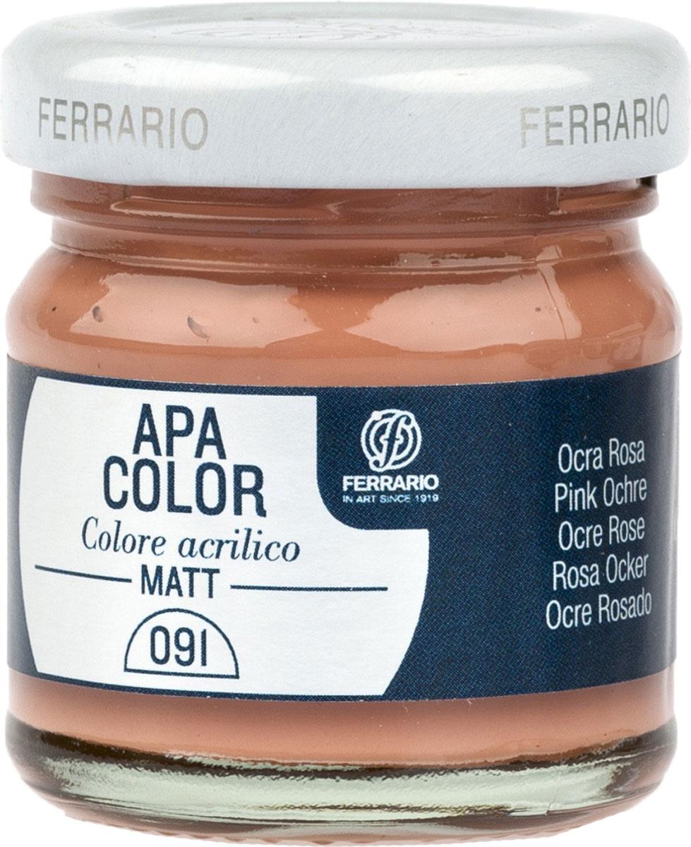 Ferrario Краска акриловая Apa Color цвет охра красная BA0040А0091BA0040А0091Матовая акриловая краска Apa Color итальянской компании Ferrario на водной основе, готова к использованию. Основные качества акриловой краски Apa Color: прочность, светостойкость и экологичность. Благодаря акриловой смоле Apa Color пластична и не дает трещин. Именно поэтому краска прекрасно ложится на любые поверхности, будь то стекло, дерево или ткань, что особенно хорошо в дизайне и декоре. Она быстро сохнет, после высыхания становится водостойкой. Акриловая краска Apa Color не потускнеет со временем, ее светостойкость не позволит измениться цвету, он не выгорит на солнце и не пожелтеет. Акриловая краска Apa Color – это отличный выбор в пользу яркой живописи, так как в ее палитре только глубокие и насыщенные цвета. Из-за того, что акриловая краска Apa Color на водной основе, она почти совсем не пахнет, малотоксична – подходит для работы в помещениях, можно заниматься творчеством вместе с детьми. Акриловая краска Apa Color разводится водой, однако это не значит, что для нее нельзя использовать специальные растворители и медиумы, предназначенные для акриловых красок – в этом случае сохраняется высокая пигментированность, но объем краски увеличивается и появляется возможность создания различных фактур и эффектов. Акриловую краску Apa Color легко наносить кистью, шпателем, валиком.
