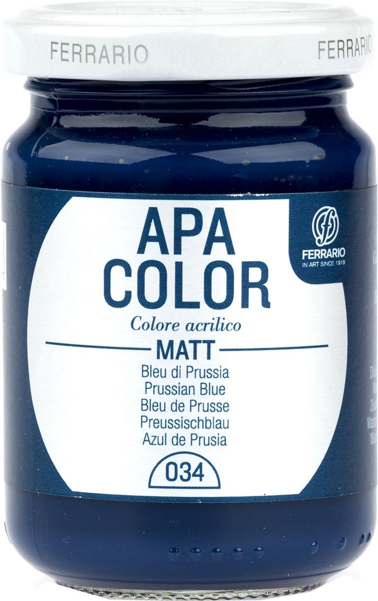 Ferrario Краска акриловая Apa Color цвет прусский синийBA0095AO034Матовая акриловая краска Apa Color итальянской компании Ferrario на водной основе, готова к использованию. Основные качества акриловой краски Apa Color: прочность, светостойкость и экологичность. Благодаря акриловой смоле Apa Color пластична и не дает трещин. Именно поэтому краска прекрасно ложится на любые поверхности, будь то стекло, дерево или ткань, что особенно хорошо в дизайне и декоре. Она быстро сохнет, после высыхания становится водостойкой. Акриловая краска Apa Color не потускнеет со временем, ее светостойкость не позволит измениться цвету, он не выгорит на солнце и не пожелтеет. Акриловая краска Apa Color – это отличный выбор в пользу яркой живописи, так как в ее палитре только глубокие и насыщенные цвета. Из-за того, что акриловая краска Apa Color на водной основе, она почти совсем не пахнет, малотоксична – подходит для работы в помещениях, можно заниматься творчеством вместе с детьми. Акриловая краска Apa Color разводится водой, однако это не значит, что для нее нельзя использовать специальные растворители и медиумы, предназначенные для акриловых красок – в этом случае сохраняется высокая пигментированность, но объем краски увеличивается и появляется возможность создания различных фактур и эффектов. Акриловую краску Apa Color легко наносить кистью, шпателем, валиком.