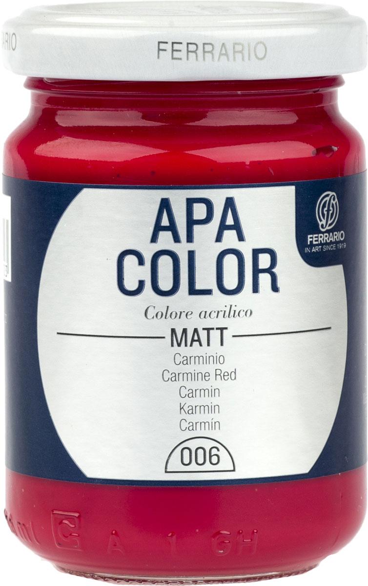Ferrario Краска акриловая Apa Color цвет пунцово-красныйBA0095AO006Матовая акриловая краска Apa Color итальянской компании Ferrario на водной основе, готова к использованию. Основные качества акриловой краски Apa Color: прочность, светостойкость и экологичность. Благодаря акриловой смоле Apa Color пластична и не дает трещин. Именно поэтому краска прекрасно ложится на любые поверхности, будь то стекло, дерево или ткань, что особенно хорошо в дизайне и декоре. Она быстро сохнет, после высыхания становится водостойкой. Акриловая краска Apa Color не потускнеет со временем, ее светостойкость не позволит измениться цвету, он не выгорит на солнце и не пожелтеет. Акриловая краска Apa Color – это отличный выбор в пользу яркой живописи, так как в ее палитре только глубокие и насыщенные цвета. Из-за того, что акриловая краска Apa Color на водной основе, она почти совсем не пахнет, малотоксична – подходит для работы в помещениях, можно заниматься творчеством вместе с детьми. Акриловая краска Apa Color разводится водой, однако это не значит, что для нее нельзя использовать специальные растворители и медиумы, предназначенные для акриловых красок – в этом случае сохраняется высокая пигментированность, но объем краски увеличивается и появляется возможность создания различных фактур и эффектов. Акриловую краску Apa Color легко наносить кистью, шпателем, валиком.