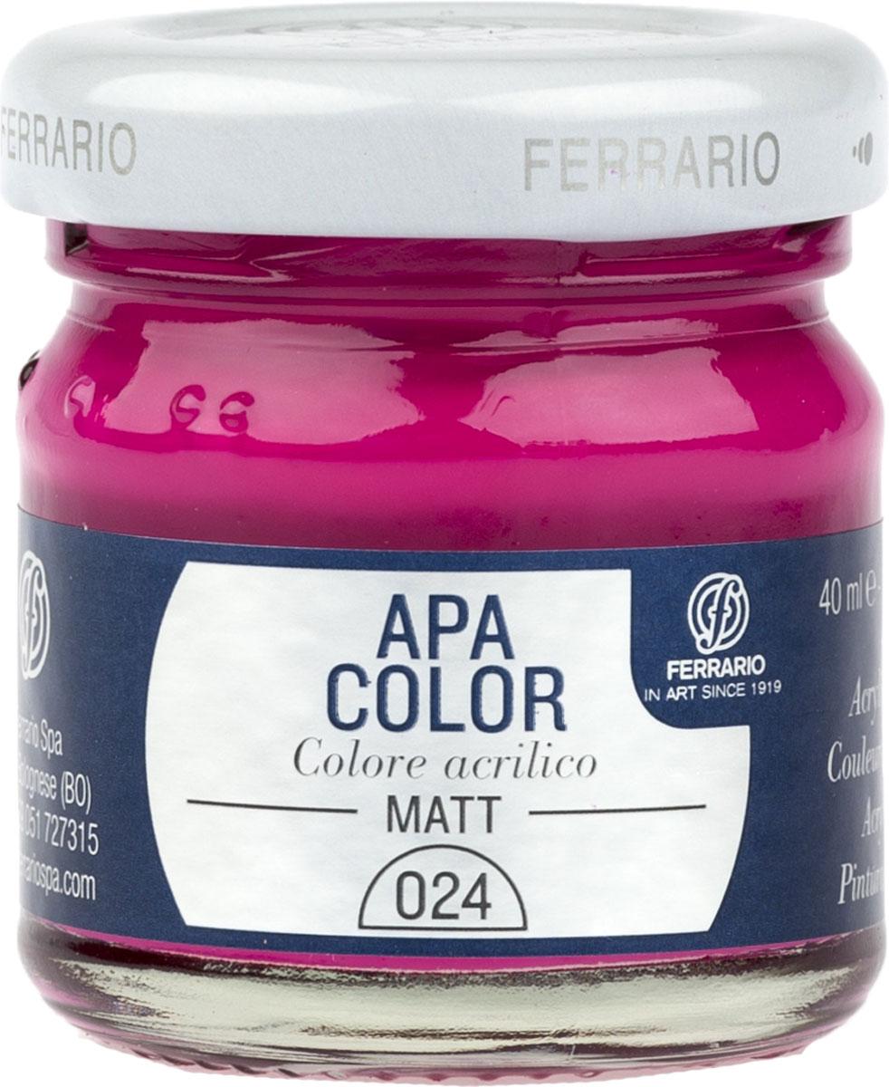 Ferrario Краска акриловая Apa Color цвет пурпурныйBA0040А0024Матовая акриловая краска Apa Color итальянской компании Ferrario на водной основе, готова к использованию. Основные качества акриловой краски Apa Color: прочность, светостойкость и экологичность. Благодаря акриловой смоле Apa Color пластична и не дает трещин. Именно поэтому краска прекрасно ложится на любые поверхности, будь то стекло, дерево или ткань, что особенно хорошо в дизайне и декоре. Она быстро сохнет, после высыхания становится водостойкой. Акриловая краска Apa Color не потускнеет со временем, ее светостойкость не позволит измениться цвету, он не выгорит на солнце и не пожелтеет. Акриловая краска Apa Color – это отличный выбор в пользу яркой живописи, так как в ее палитре только глубокие и насыщенные цвета. Из-за того, что акриловая краска Apa Color на водной основе, она почти совсем не пахнет, малотоксична – подходит для работы в помещениях, можно заниматься творчеством вместе с детьми. Акриловая краска Apa Color разводится водой, однако это не значит, что для нее нельзя использовать специальные растворители и медиумы, предназначенные для акриловых красок – в этом случае сохраняется высокая пигментированность, но объем краски увеличивается и появляется возможность создания различных фактур и эффектов. Акриловую краску Apa Color легко наносить кистью, шпателем, валиком.