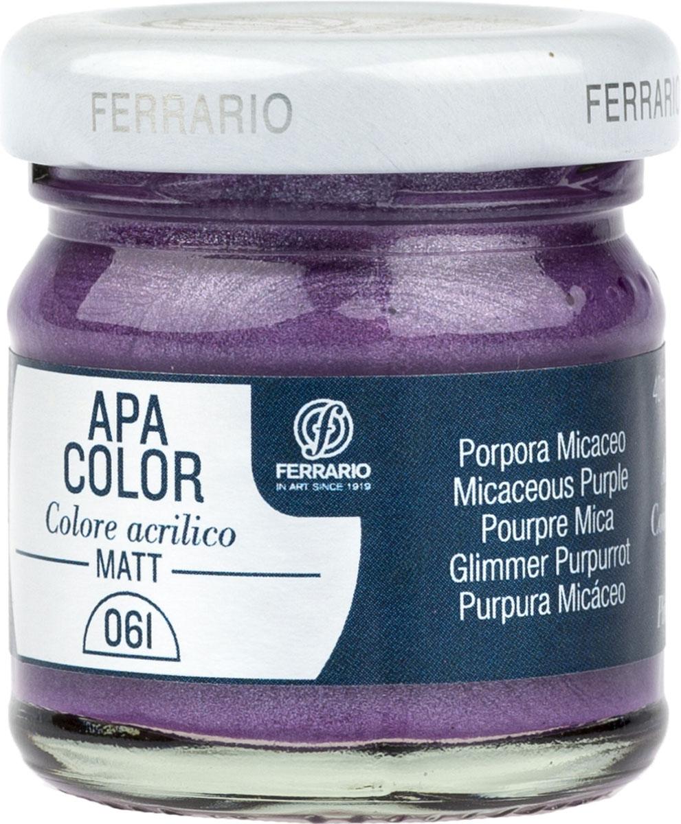 Ferrario Краска акриловая Apa Color цвет пурпурный металлик BA0040А0061BA0040А0061Матовая акриловая краска Apa Color итальянской компании Ferrario на водной основе, готова к использованию. Основные качества акриловой краски Apa Color: прочность, светостойкость и экологичность. Благодаря акриловой смоле Apa Color пластична и не дает трещин. Именно поэтому краска прекрасно ложится на любые поверхности, будь то стекло, дерево или ткань, что особенно хорошо в дизайне и декоре. Она быстро сохнет, после высыхания становится водостойкой. Акриловая краска Apa Color не потускнеет со временем, ее светостойкость не позволит измениться цвету, он не выгорит на солнце и не пожелтеет. Акриловая краска Apa Color – это отличный выбор в пользу яркой живописи, так как в ее палитре только глубокие и насыщенные цвета. Из-за того, что акриловая краска Apa Color на водной основе, она почти совсем не пахнет, малотоксична – подходит для работы в помещениях, можно заниматься творчеством вместе с детьми. Акриловая краска Apa Color разводится водой, однако это не значит, что для нее нельзя использовать специальные растворители и медиумы, предназначенные для акриловых красок – в этом случае сохраняется высокая пигментированность, но объем краски увеличивается и появляется возможность создания различных фактур и эффектов. Акриловую краску Apa Color легко наносить кистью, шпателем, валиком.