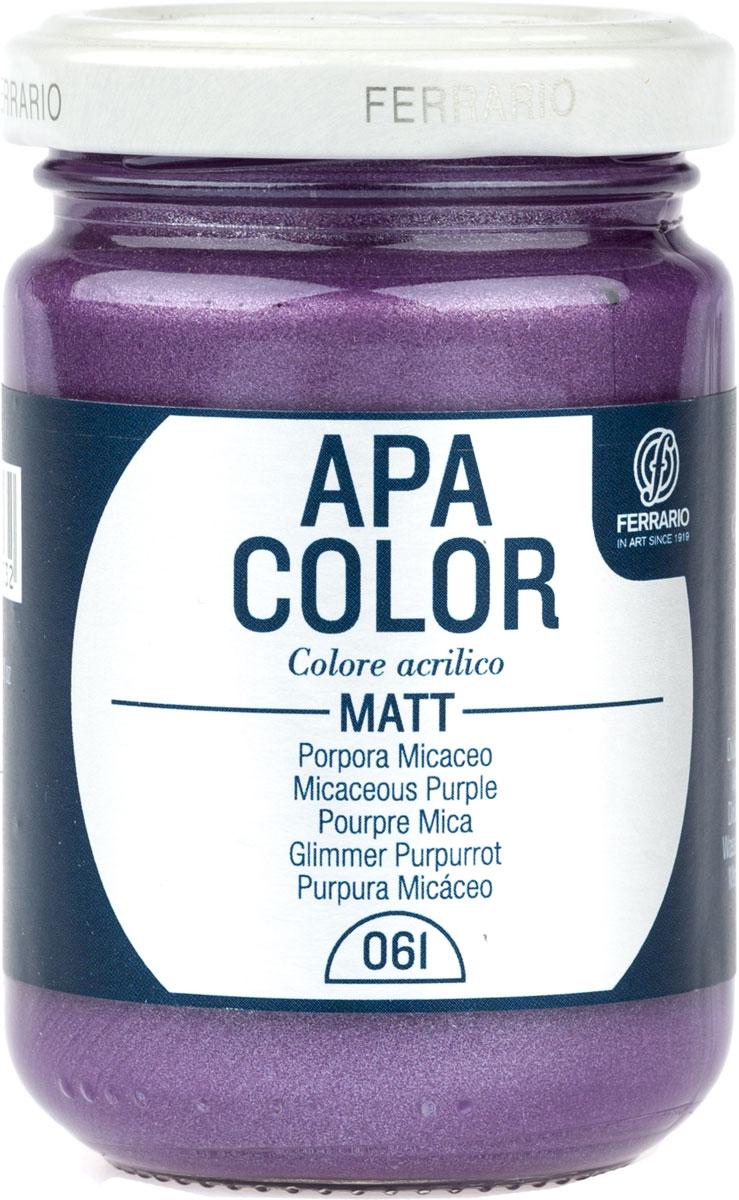 Ferrario Краска акриловая Apa Color цвет пурпурный металлик BA0095AO061 -  Краски