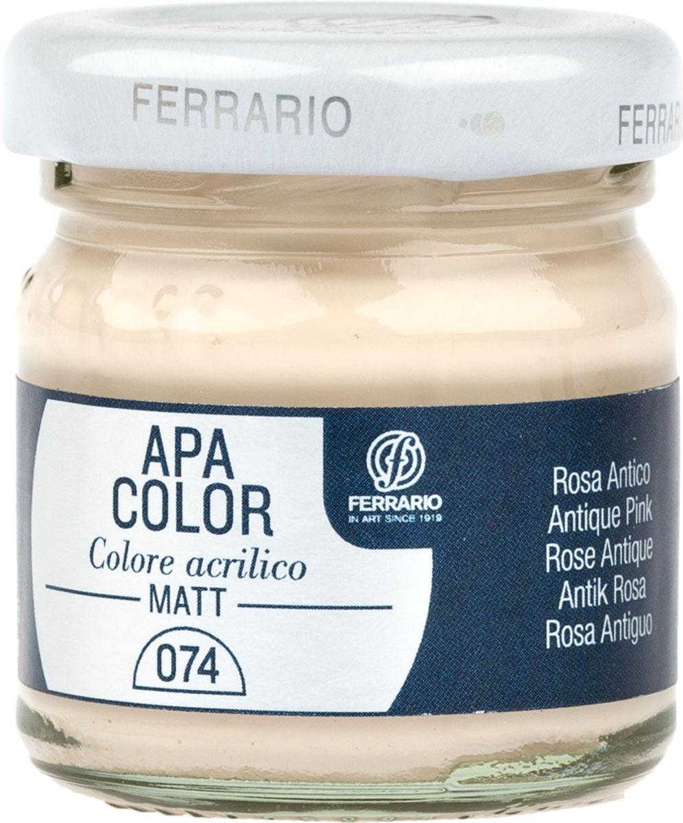 Ferrario Краска акриловая Apa Color цвет розовый античныйBA0040А0074Матовая акриловая краска Apa Color итальянской компании Ferrario на водной основе готова к использованию. Основные качества акриловой краски Apa Color: прочность, светостойкость и экологичность. Благодаря акриловой смоле Apa Color пластична и не дает трещин. Именно поэтому краска прекрасно ложится на любые поверхности, будь то стекло, дерево или ткань, что особенно хорошо в дизайне и декоре. Она быстро сохнет, после высыхания становится водостойкой. Акриловая краска Apa Color не потускнеет со временем, ее светостойкость не позволит измениться цвету, он не выгорит на солнце и не пожелтеет. Акриловая краска Apa Color – это отличный выбор в пользу яркой живописи, так как в ее палитре только глубокие и насыщенные цвета. Из-за того, что акриловая краска Apa Color на водной основе, она почти совсем не пахнет, малотоксична – подходит для работы в помещениях, можно заниматься творчеством вместе с детьми. Акриловая краска Apa Color разводится водой, однако это не значит, что для нее нельзя использовать специальные растворители и медиумы, предназначенные для акриловых красок – в этом случае сохраняется высокая пигментированность, но объем краски увеличивается и появляется возможность создания различных фактур и эффектов. Акриловую краску Apa Color легко наносить кистью, шпателем, валиком.