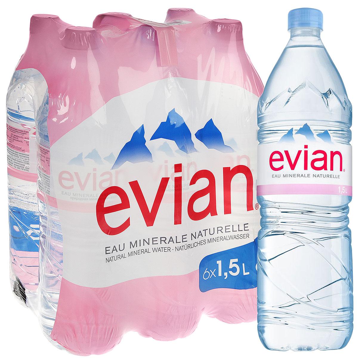 Evian вода минеральная природная столовая негазированная, 6 шт по 1,5 л340006983_блокиEvian - природная минеральная вода. Уникальный минеральный состав природной воды Evian способствует поддержанию водного баланса в организме. Формат 1,5 л прекрасно подойдет для потребления дома.О бренде:Источник Evian находится на бережно охраняемой территории, в самом сердце французских Альп. В процессе естественной фильтрации горными породами в течение 15 лет природная минеральная вода Evian приобретает уникальный сбалансированный минеральный состав и, непосредственно у источника, разливается в бутылки.