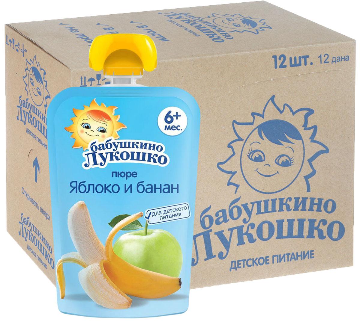Бабушкино Лукошко Яблоко Банан пюре с 6 месяцев, 12 шт по 90 г пюре агуша цыпленок с 6 мес 80 г