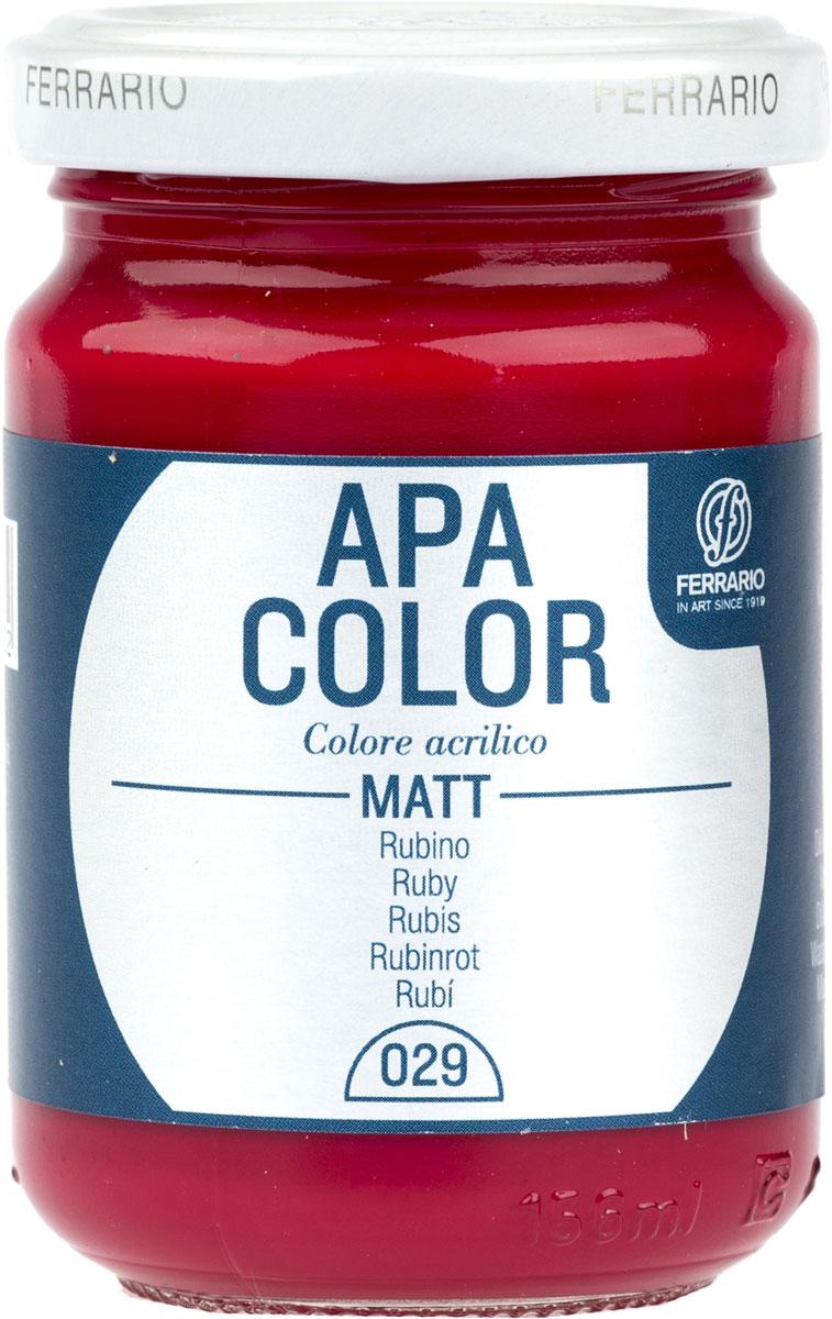 Ferrario Краска акриловая Apa Color цвет рубиновыйBA0095AO029Матовая акриловая краска Apa Color итальянской компании Ferrario на водной основе, готова к использованию. Основные качества акриловой краски Apa Color: прочность, светостойкость и экологичность. Благодаря акриловой смоле Apa Color пластична и не дает трещин. Именно поэтому краска прекрасно ложится на любые поверхности, будь то стекло, дерево или ткань, что особенно хорошо в дизайне и декоре. Она быстро сохнет, после высыхания становится водостойкой. Акриловая краска Apa Color не потускнеет со временем, ее светостойкость не позволит измениться цвету, он не выгорит на солнце и не пожелтеет. Акриловая краска Apa Color – это отличный выбор в пользу яркой живописи, так как в ее палитре только глубокие и насыщенные цвета. Из-за того, что акриловая краска Apa Color на водной основе, она почти совсем не пахнет, малотоксична – подходит для работы в помещениях, можно заниматься творчеством вместе с детьми. Акриловая краска Apa Color разводится водой, однако это не значит, что для нее нельзя использовать специальные растворители и медиумы, предназначенные для акриловых красок – в этом случае сохраняется высокая пигментированность, но объем краски увеличивается и появляется возможность создания различных фактур и эффектов. Акриловую краску Apa Color легко наносить кистью, шпателем, валиком.