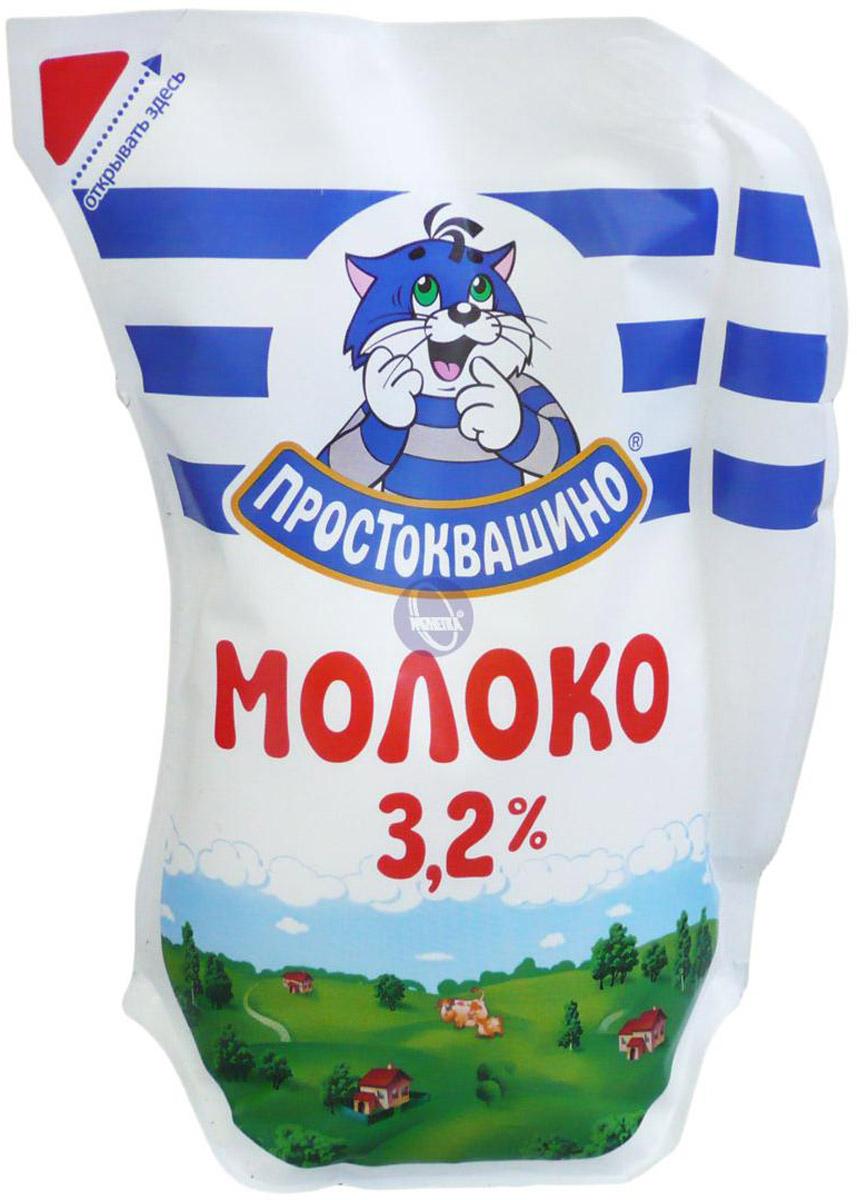 Простоквашино Молоко пастеризованное 3,2%, 0.9 л простоквашино ряженка 3 2