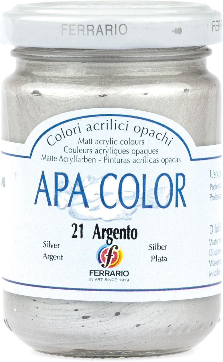 Ferrario Краска акриловая Apa Color цвет серебро BA0095AO021BA0095AO021Матовая акриловая краска Apa Color итальянской компании Ferrario на водной основе, готова к использованию. Основные качества акриловой краски Apa Color: прочность, светостойкость и экологичность. Благодаря акриловой смоле Apa Color пластична и не дает трещин. Именно поэтому краска прекрасно ложится на любые поверхности, будь то стекло, дерево или ткань, что особенно хорошо в дизайне и декоре. Она быстро сохнет, после высыхания становится водостойкой. Акриловая краска Apa Color не потускнеет со временем, ее светостойкость не позволит измениться цвету, он не выгорит на солнце и не пожелтеет. Акриловая краска Apa Color – это отличный выбор в пользу яркой живописи, так как в ее палитре только глубокие и насыщенные цвета. Из-за того, что акриловая краска Apa Color на водной основе, она почти совсем не пахнет, малотоксична – подходит для работы в помещениях, можно заниматься творчеством вместе с детьми. Акриловая краска Apa Color разводится водой, однако это не значит, что для нее нельзя использовать специальные растворители и медиумы, предназначенные для акриловых красок – в этом случае сохраняется высокая пигментированность, но объем краски увеличивается и появляется возможность создания различных фактур и эффектов. Акриловую краску Apa Color легко наносить кистью, шпателем, валиком.