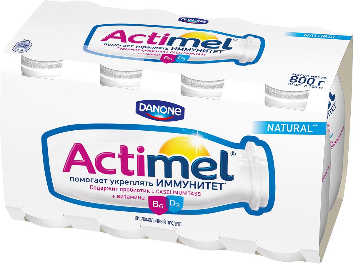 Актимель Продукт кисломолочный 2,6%, 8 шт по 100 г51974Напиток Actimel Натуральный - это уникальный кисломолочный продукт, в котором помимо пробиотиков содержатся особые лактобактерии L.Casei Imunitass и витамины B6 и D3, повышающие иммунитет.