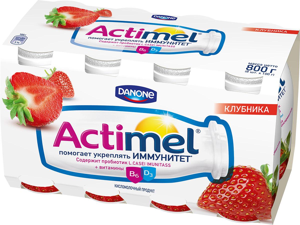 Актимель Продукт кисломолочный, Клубника 2,5%, 8 шт по 100 г актимель продукт кисломолочный 2 6