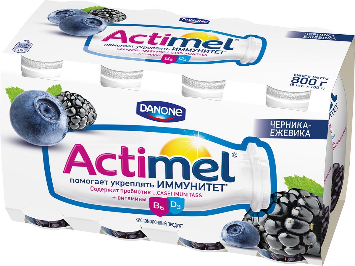 Актимель Продукт кисломолочный, Черника-ежевика 2,5%, 8 шт по 100 г