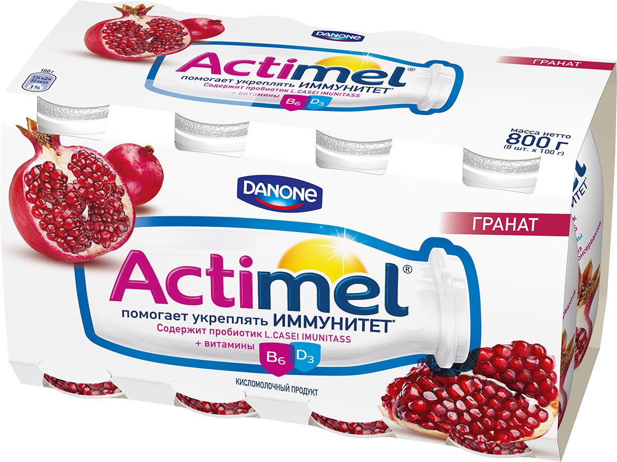 Актимель Продукт кисломолочный Гранат 2,5%, 8 шт по 100 г51975Напиток Actimel 2.5% Гранат - это уникальный кисломолочный продукт с гранатовым вкусом, в котором помимо пробиотиков содержатся особые лактобактерии L.Casei Imunitass и витамины B6 и D3, повышающие иммунитет.