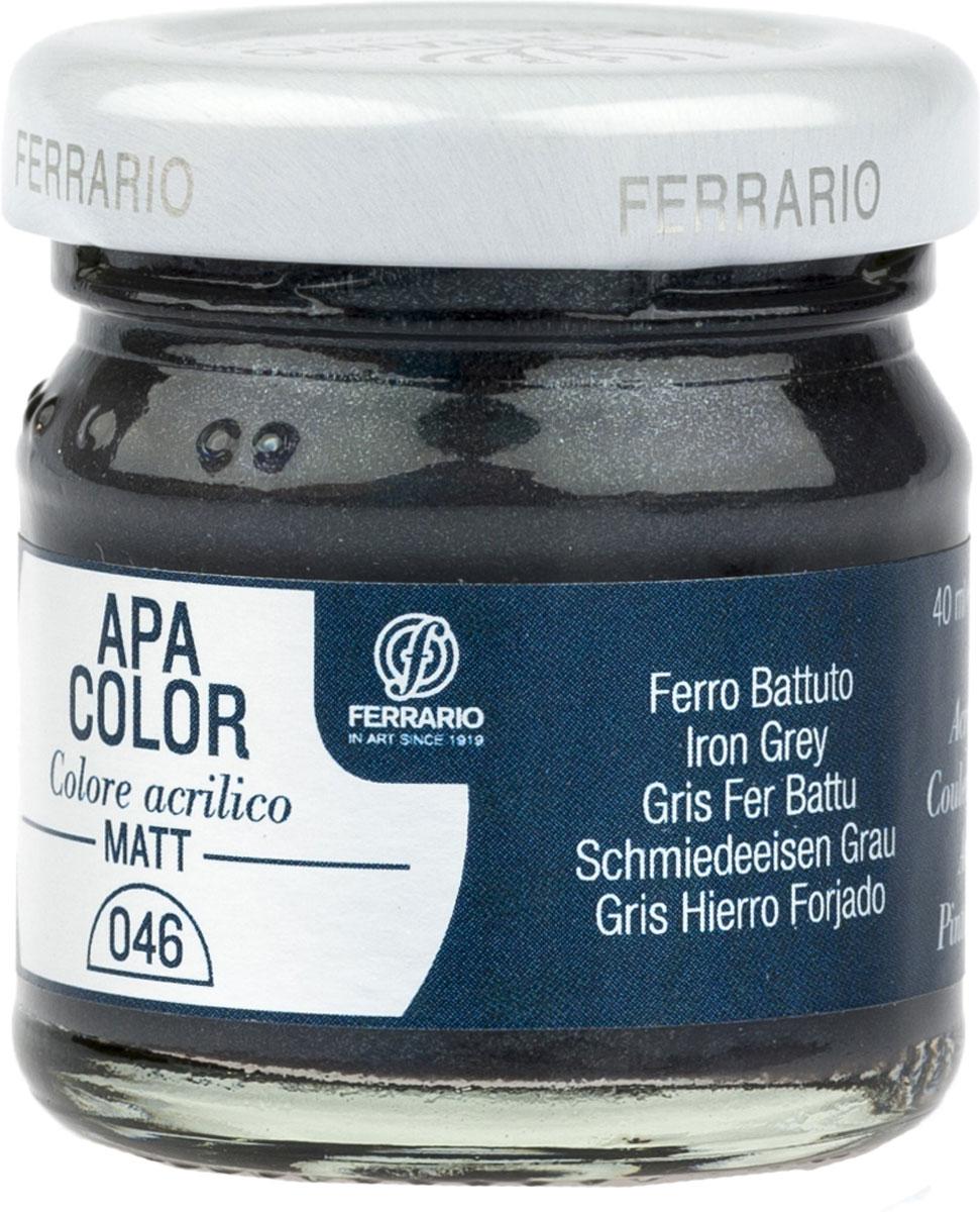 Ferrario Краска акриловая Apa Color цвет серое железоBA0040А0046Матовая акриловая краска Apa Color итальянской компании Ferrario на водной основе, готова к использованию. Основные качества акриловой краски Apa Color: прочность, светостойкость и экологичность. Благодаря акриловой смоле Apa Color пластична и не дает трещин. Именно поэтому краска прекрасно ложится на любые поверхности, будь то стекло, дерево или ткань, что особенно хорошо в дизайне и декоре. Она быстро сохнет, после высыхания становится водостойкой. Акриловая краска Apa Color не потускнеет со временем, ее светостойкость не позволит измениться цвету, он не выгорит на солнце и не пожелтеет. Акриловая краска Apa Color – это отличный выбор в пользу яркой живописи, так как в ее палитре только глубокие и насыщенные цвета. Из-за того, что акриловая краска Apa Color на водной основе, она почти совсем не пахнет, малотоксична – подходит для работы в помещениях, можно заниматься творчеством вместе с детьми. Акриловая краска Apa Color разводится водой, однако это не значит, что для нее нельзя использовать специальные растворители и медиумы, предназначенные для акриловых красок – в этом случае сохраняется высокая пигментированность, но объем краски увеличивается и появляется возможность создания различных фактур и эффектов. Акриловую краску Apa Color легко наносить кистью, шпателем, валиком.