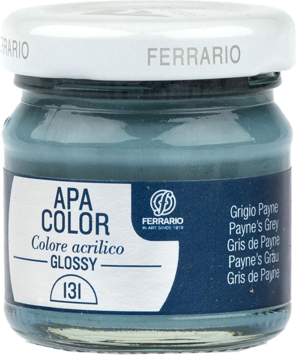 Ferrario Краска акриловая Apa Color цвет серый пэйнBA0040В0131Глянцевая акриловая краска Apa Color итальянской компании Ferrario на водной основе, готова к использованию. Основные качества акриловой краски Apa Color: прочность, светостойкость и экологичность. Благодаря акриловой смоле Apa Color пластична и не дает трещин. Именно поэтому краска прекрасно ложится на любые поверхности, будь то стекло, дерево или ткань, что особенно хорошо в дизайне и декоре. Она быстро сохнет, после высыхания становится водостойкой. Акриловая краска Apa Color не потускнеет со временем, ее светостойкость не позволит измениться цвету, он не выгорит на солнце и не пожелтеет. Акриловая краска Apa Color – это отличный выбор в пользу яркой живописи, так как в ее палитре только глубокие и насыщенные цвета. Из-за того, что акриловая краска Apa Color на водной основе, она почти совсем не пахнет, малотоксична – подходит для работы в помещениях, можно заниматься творчеством вместе с детьми. Акриловая краска Apa Color разводится водой, однако это не значит, что для нее нельзя использовать специальные растворители и медиумы, предназначенные для акриловых красок – в этом случае сохраняется высокая пигментированность, но объем краски увеличивается и появляется возможность создания различных фактур и эффектов. Акриловую краску Apa Color легко наносить кистью, шпателем, валиком.