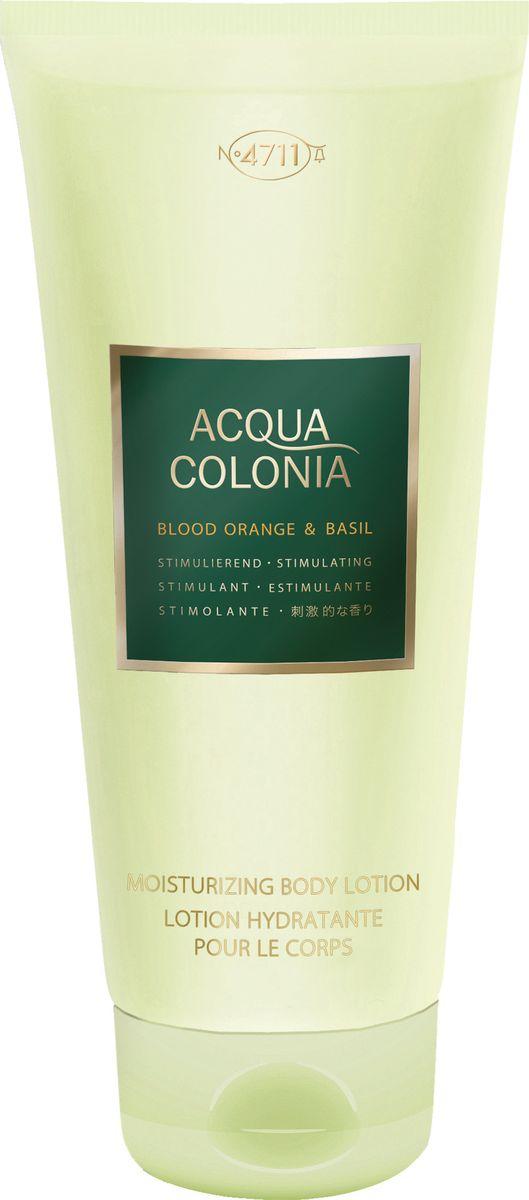 4711 Acqua Colonia Stimulating Blood Orange & Basil Лосьон для тела, 200 мл - Косметика по уходу за кожей