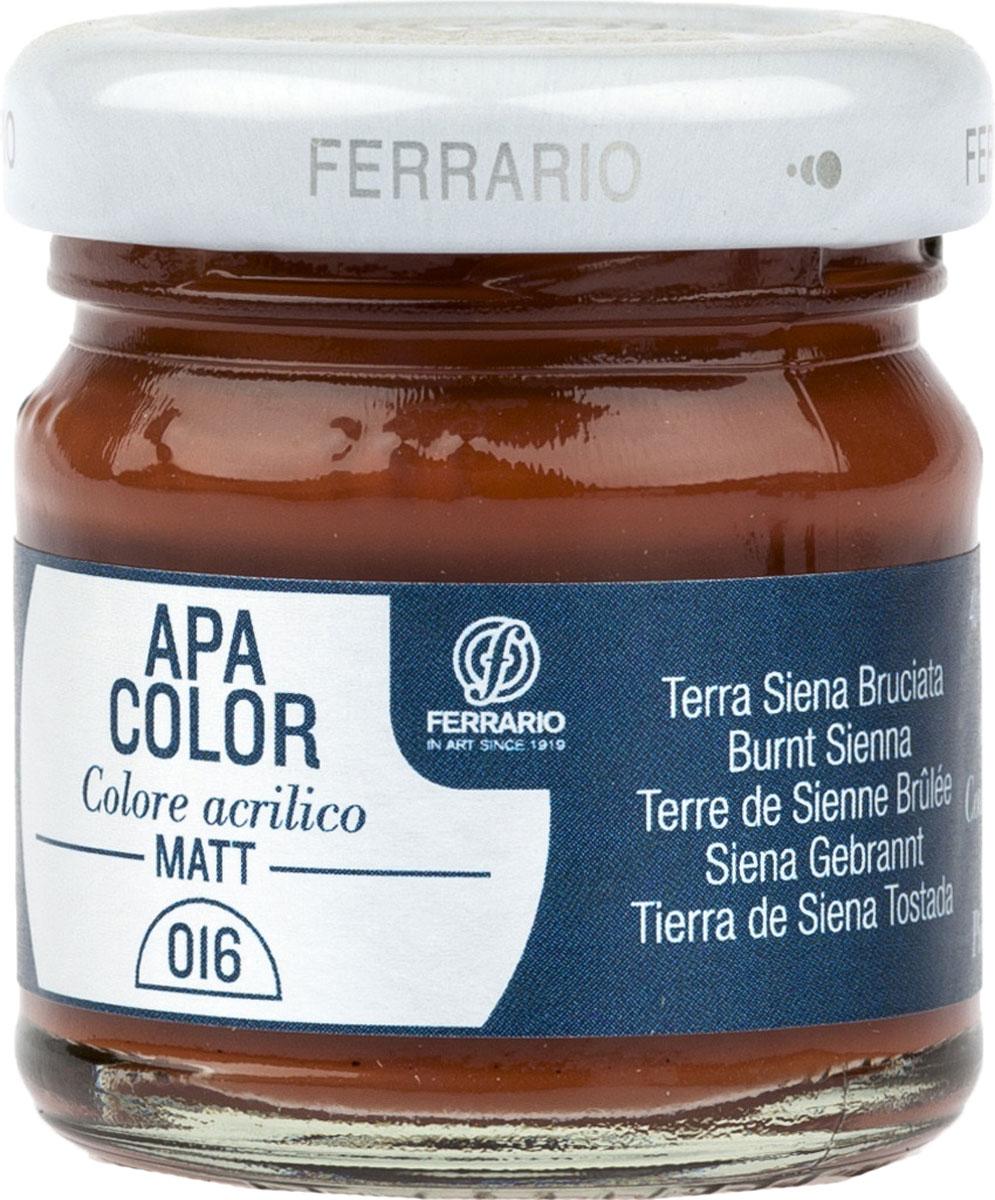 Ferrario Краска акриловая Apa Color цвет сиена жженаяBA0040А0016Матовая акриловая краска Apa Color итальянской компании Ferrario на водной основе, готова к использованию. Основные качества акриловой краски Apa Color: прочность, светостойкость и экологичность. Благодаря акриловой смоле Apa Color пластична и не дает трещин. Именно поэтому краска прекрасно ложится на любые поверхности, будь то стекло, дерево или ткань, что особенно хорошо в дизайне и декоре. Она быстро сохнет, после высыхания становится водостойкой. Акриловая краска Apa Color не потускнеет со временем, ее светостойкость не позволит измениться цвету, он не выгорит на солнце и не пожелтеет. Акриловая краска Apa Color – это отличный выбор в пользу яркой живописи, так как в ее палитре только глубокие и насыщенные цвета. Из-за того, что акриловая краска Apa Color на водной основе, она почти совсем не пахнет, малотоксична – подходит для работы в помещениях, можно заниматься творчеством вместе с детьми. Акриловая краска Apa Color разводится водой, однако это не значит, что для нее нельзя использовать специальные растворители и медиумы, предназначенные для акриловых красок – в этом случае сохраняется высокая пигментированность, но объем краски увеличивается и появляется возможность создания различных фактур и эффектов. Акриловую краску Apa Color легко наносить кистью, шпателем, валиком.
