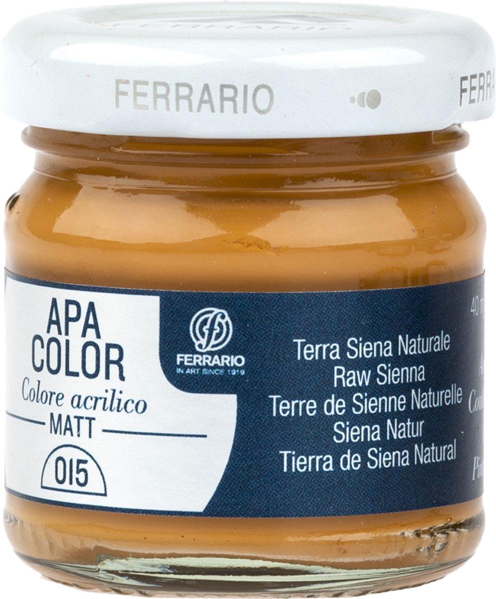 Ferrario Краска акриловая Apa Color цвет сиена натуральнаяBA0040A0015Матовая акриловая краска Apa Color итальянской компании Ferrario на водной основе, готова к использованию. Основные качества акриловой краски Apa Color: прочность, светостойкость и экологичность. Благодаря акриловой смоле Apa Color пластична и не дает трещин. Именно поэтому краска прекрасно ложится на любые поверхности, будь то стекло, дерево или ткань, что особенно хорошо в дизайне и декоре. Она быстро сохнет, после высыхания становится водостойкой. Акриловая краска Apa Color не потускнеет со временем, ее светостойкость не позволит измениться цвету, он не выгорит на солнце и не пожелтеет. Акриловая краска Apa Color – это отличный выбор в пользу яркой живописи, так как в ее палитре только глубокие и насыщенные цвета. Из-за того, что акриловая краска Apa Color на водной основе, она почти совсем не пахнет, малотоксична – подходит для работы в помещениях, можно заниматься творчеством вместе с детьми. Акриловая краска Apa Color разводится водой, однако это не значит, что для нее нельзя использовать специальные растворители и медиумы, предназначенные для акриловых красок – в этом случае сохраняется высокая пигментированность, но объем краски увеличивается и появляется возможность создания различных фактур и эффектов. Акриловую краску Apa Color легко наносить кистью, шпателем, валиком.