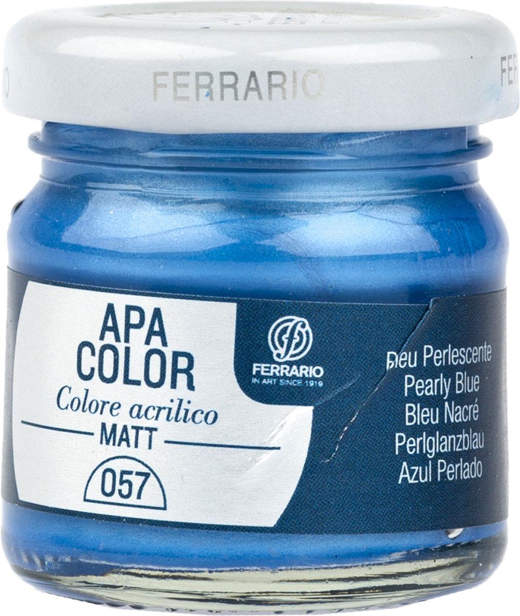 Ferrario Краска акриловая Apa Color цвет синий перламутровый BA0040А0057BA0040А0057Матовая акриловая краска Apa Color итальянской компании Ferrario на водной основе, готова к использованию. Основные качества акриловой краски Apa Color: прочность, светостойкость и экологичность. Благодаря акриловой смоле Apa Color пластична и не дает трещин. Именно поэтому краска прекрасно ложится на любые поверхности, будь то стекло, дерево или ткань, что особенно хорошо в дизайне и декоре. Она быстро сохнет, после высыхания становится водостойкой. Акриловая краска Apa Color не потускнеет со временем, ее светостойкость не позволит измениться цвету, он не выгорит на солнце и не пожелтеет. Акриловая краска Apa Color – это отличный выбор в пользу яркой живописи, так как в ее палитре только глубокие и насыщенные цвета. Из-за того, что акриловая краска Apa Color на водной основе, она почти совсем не пахнет, малотоксична – подходит для работы в помещениях, можно заниматься творчеством вместе с детьми. Акриловая краска Apa Color разводится водой, однако это не значит, что для нее нельзя использовать специальные растворители и медиумы, предназначенные для акриловых красок – в этом случае сохраняется высокая пигментированность, но объем краски увеличивается и появляется возможность создания различных фактур и эффектов. Акриловую краску Apa Color легко наносить кистью, шпателем, валиком.