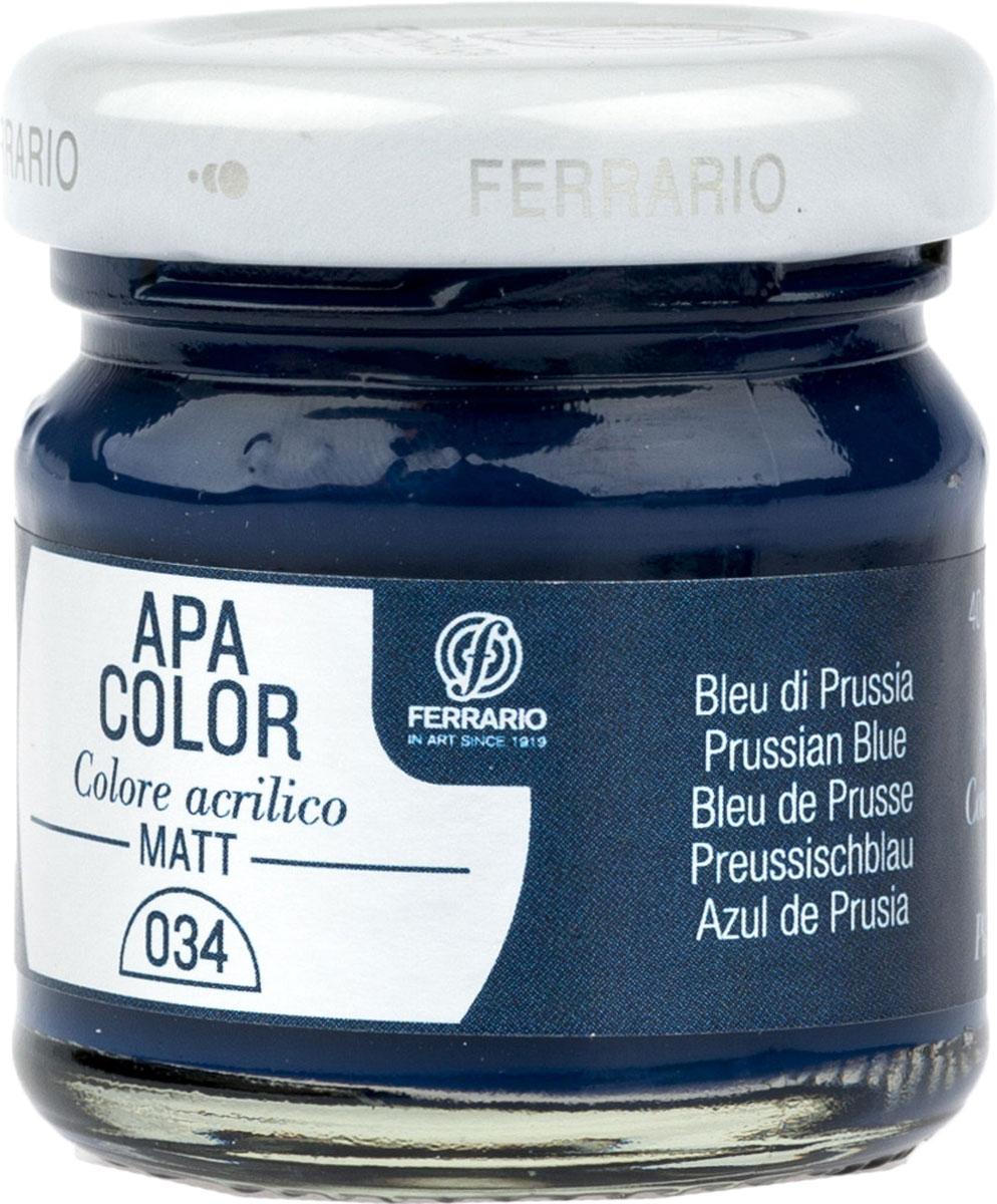 Ferrario Краска акриловая Apa Color цвет синий прусскийBA0040А0034Матовая акриловая краска Apa Color итальянской компании Ferrario на водной основе, готова к использованию. Основные качества акриловой краски Apa Color: прочность, светостойкость и экологичность. Благодаря акриловой смоле Apa Color пластична и не дает трещин. Именно поэтому краска прекрасно ложится на любые поверхности, будь то стекло, дерево или ткань, что особенно хорошо в дизайне и декоре. Она быстро сохнет, после высыхания становится водостойкой. Акриловая краска Apa Color не потускнеет со временем, ее светостойкость не позволит измениться цвету, он не выгорит на солнце и не пожелтеет. Акриловая краска Apa Color – это отличный выбор в пользу яркой живописи, так как в ее палитре только глубокие и насыщенные цвета. Из-за того, что акриловая краска Apa Color на водной основе, она почти совсем не пахнет, малотоксична – подходит для работы в помещениях, можно заниматься творчеством вместе с детьми. Акриловая краска Apa Color разводится водой, однако это не значит, что для нее нельзя использовать специальные растворители и медиумы, предназначенные для акриловых красок – в этом случае сохраняется высокая пигментированность, но объем краски увеличивается и появляется возможность создания различных фактур и эффектов. Акриловую краску Apa Color легко наносить кистью, шпателем, валиком.
