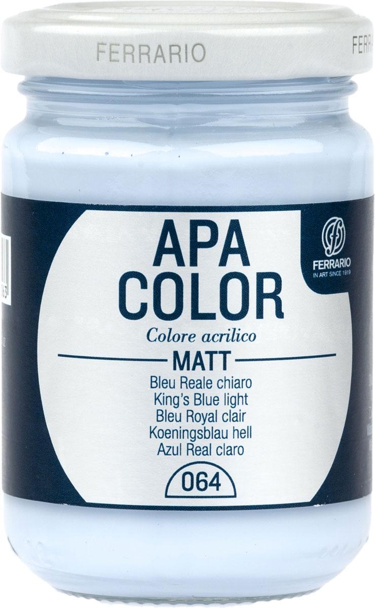 Ferrario Краска акриловая Apa Color цвет синий светлый BA0095AO064BA0095AO064Матовая акриловая краска Apa Color итальянской компании Ferrario на водной основе, готова к использованию. Основные качества акриловой краски Apa Color: прочность, светостойкость и экологичность. Благодаря акриловой смоле Apa Color пластична и не дает трещин. Именно поэтому краска прекрасно ложится на любые поверхности, будь то стекло, дерево или ткань, что особенно хорошо в дизайне и декоре. Она быстро сохнет, после высыхания становится водостойкой. Акриловая краска Apa Color не потускнеет со временем, ее светостойкость не позволит измениться цвету, он не выгорит на солнце и не пожелтеет. Акриловая краска Apa Color – это отличный выбор в пользу яркой живописи, так как в ее палитре только глубокие и насыщенные цвета. Из-за того, что акриловая краска Apa Color на водной основе, она почти совсем не пахнет, малотоксична – подходит для работы в помещениях, можно заниматься творчеством вместе с детьми. Акриловая краска Apa Color разводится водой, однако это не значит, что для нее нельзя использовать специальные растворители и медиумы, предназначенные для акриловых красок – в этом случае сохраняется высокая пигментированность, но объем краски увеличивается и появляется возможность создания различных фактур и эффектов. Акриловую краску Apa Color легко наносить кистью, шпателем, валиком.