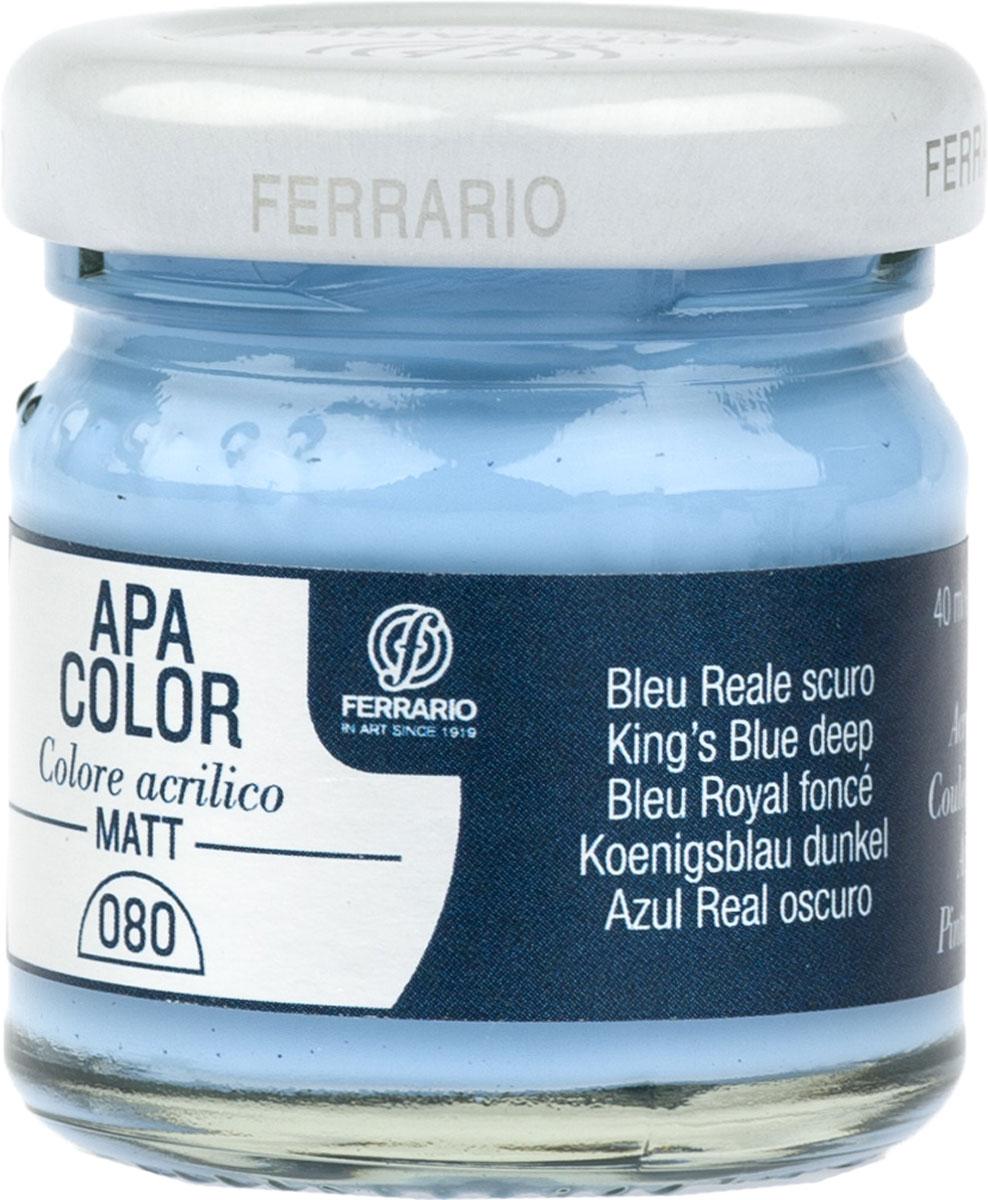 Ferrario Краска акриловая Apa Color цвет синий темный BA0040А0080BA0040А0080Матовая акриловая краска Apa Color итальянской компании Ferrario на водной основе, готова к использованию. Основные качества акриловой краски Apa Color: прочность, светостойкость и экологичность. Благодаря акриловой смоле Apa Color пластична и не дает трещин. Именно поэтому краска прекрасно ложится на любые поверхности, будь то стекло, дерево или ткань, что особенно хорошо в дизайне и декоре. Она быстро сохнет, после высыхания становится водостойкой. Акриловая краска Apa Color не потускнеет со временем, ее светостойкость не позволит измениться цвету, он не выгорит на солнце и не пожелтеет. Акриловая краска Apa Color – это отличный выбор в пользу яркой живописи, так как в ее палитре только глубокие и насыщенные цвета. Из-за того, что акриловая краска Apa Color на водной основе, она почти совсем не пахнет, малотоксична – подходит для работы в помещениях, можно заниматься творчеством вместе с детьми. Акриловая краска Apa Color разводится водой, однако это не значит, что для нее нельзя использовать специальные растворители и медиумы, предназначенные для акриловых красок – в этом случае сохраняется высокая пигментированность, но объем краски увеличивается и появляется возможность создания различных фактур и эффектов. Акриловую краску Apa Color легко наносить кистью, шпателем, валиком.