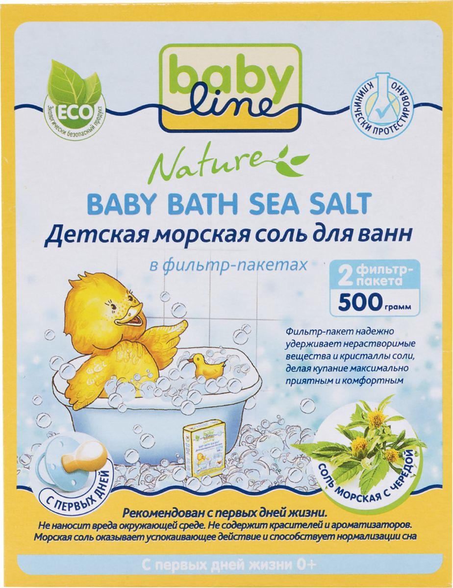 BabyLine Nature Детская морская соль для ванн с чередой 500 гDN 84Натуральная соль, без добавок и красителей. Обогащает воду минералами,необходимыми для здоровья ребенка. Солевые ванночки снимаютраздражение и зуд с нежной детской кожи, способствуют повышениюиммунитета и общему укреплению организма, оказывают успокаивающеедействие и прекрасно подготавливают ребенка ко сну. Фильтр-пакет надежноудерживает нерастворимые вещества и кристаллы соли, делая купаниемаксимально приятным и комфортным. Подходит для ежедневного купания.x