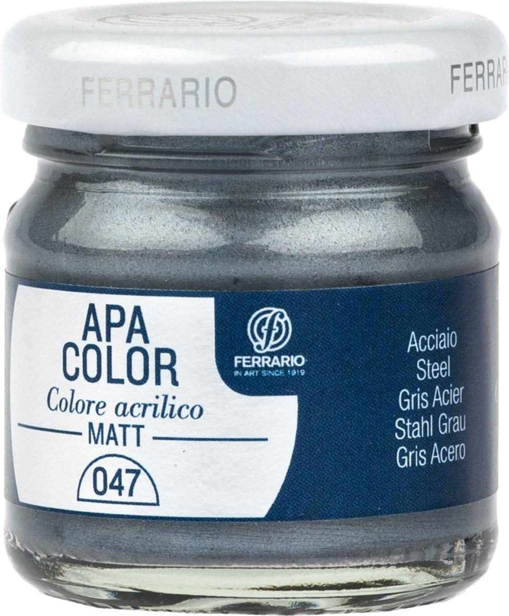Ferrario Краска акриловая Apa Color цвет сталь BA0040А0047BA0040А0047Матовая акриловая краска Apa Color итальянской компании Ferrario на водной основе, готова к использованию. Основные качества акриловой краски Apa Color: прочность, светостойкость и экологичность. Благодаря акриловой смоле Apa Color пластична и не дает трещин. Именно поэтому краска прекрасно ложится на любые поверхности, будь то стекло, дерево или ткань, что особенно хорошо в дизайне и декоре. Она быстро сохнет, после высыхания становится водостойкой. Акриловая краска Apa Color не потускнеет со временем, ее светостойкость не позволит измениться цвету, он не выгорит на солнце и не пожелтеет. Акриловая краска Apa Color – это отличный выбор в пользу яркой живописи, так как в ее палитре только глубокие и насыщенные цвета. Из-за того, что акриловая краска Apa Color на водной основе, она почти совсем не пахнет, малотоксична – подходит для работы в помещениях, можно заниматься творчеством вместе с детьми. Акриловая краска Apa Color разводится водой, однако это не значит, что для нее нельзя использовать специальные растворители и медиумы, предназначенные для акриловых красок – в этом случае сохраняется высокая пигментированность, но объем краски увеличивается и появляется возможность создания различных фактур и эффектов. Акриловую краску Apa Color легко наносить кистью, шпателем, валиком.