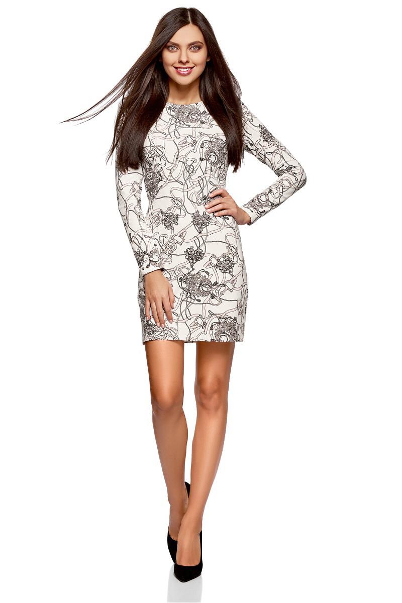 Платье oodji Ultra, цвет: белый, черный. 14000171/46148/1229O. Размер L (48)14000171/46148/1229OСтильное платье от oodji выполнено из эластичного хлопкового трикотажа. Модель облегающего силуэта с длинными рукавами и круглым вырезом горловины.
