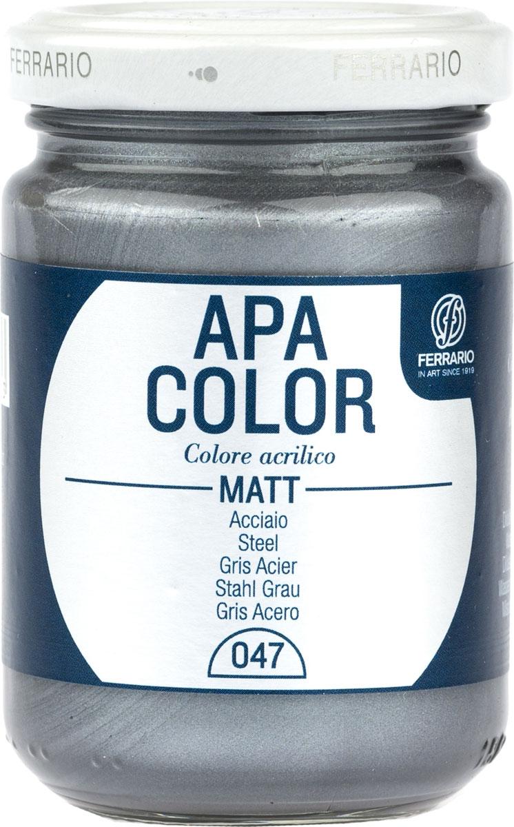Ferrario Краска акриловая Apa Color цвет сталь BA0095AO047BA0095AO047Матовая акриловая краска Apa Color итальянской компании Ferrario на водной основе, готова к использованию. Основные качества акриловой краски Apa Color: прочность, светостойкость и экологичность. Благодаря акриловой смоле Apa Color пластична и не дает трещин. Именно поэтому краска прекрасно ложится на любые поверхности, будь то стекло, дерево или ткань, что особенно хорошо в дизайне и декоре. Она быстро сохнет, после высыхания становится водостойкой. Акриловая краска Apa Color не потускнеет со временем, ее светостойкость не позволит измениться цвету, он не выгорит на солнце и не пожелтеет. Акриловая краска Apa Color – это отличный выбор в пользу яркой живописи, так как в ее палитре только глубокие и насыщенные цвета. Из-за того, что акриловая краска Apa Color на водной основе, она почти совсем не пахнет, малотоксична – подходит для работы в помещениях, можно заниматься творчеством вместе с детьми. Акриловая краска Apa Color разводится водой, однако это не значит, что для нее нельзя использовать специальные растворители и медиумы, предназначенные для акриловых красок – в этом случае сохраняется высокая пигментированность, но объем краски увеличивается и появляется возможность создания различных фактур и эффектов. Акриловую краску Apa Color легко наносить кистью, шпателем, валиком.