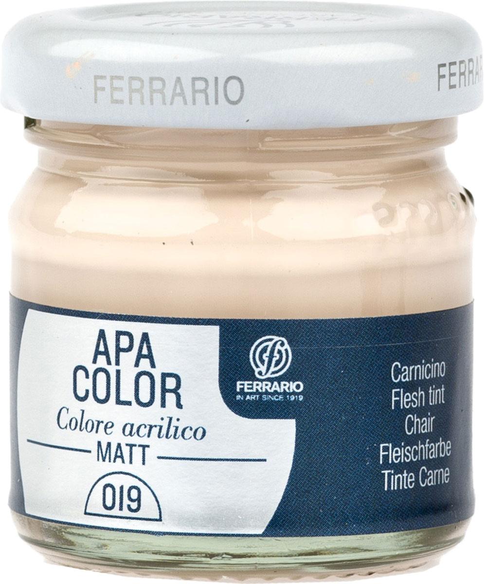 Ferrario Краска акриловая Apa Color цвет телесный BA0040А0019BA0040А0019Матовая акриловая краска Apa Color итальянской компании Ferrario на водной основе, готова к использованию. Основные качества акриловой краски Apa Color: прочность, светостойкость и экологичность. Благодаря акриловой смоле Apa Color пластична и не дает трещин. Именно поэтому краска прекрасно ложится на любые поверхности, будь то стекло, дерево или ткань, что особенно хорошо в дизайне и декоре. Она быстро сохнет, после высыхания становится водостойкой. Акриловая краска Apa Color не потускнеет со временем, ее светостойкость не позволит измениться цвету, он не выгорит на солнце и не пожелтеет. Акриловая краска Apa Color – это отличный выбор в пользу яркой живописи, так как в ее палитре только глубокие и насыщенные цвета. Из-за того, что акриловая краска Apa Color на водной основе, она почти совсем не пахнет, малотоксична – подходит для работы в помещениях, можно заниматься творчеством вместе с детьми. Акриловая краска Apa Color разводится водой, однако это не значит, что для нее нельзя использовать специальные растворители и медиумы, предназначенные для акриловых красок – в этом случае сохраняется высокая пигментированность, но объем краски увеличивается и появляется возможность создания различных фактур и эффектов. Акриловую краску Apa Color легко наносить кистью, шпателем, валиком.