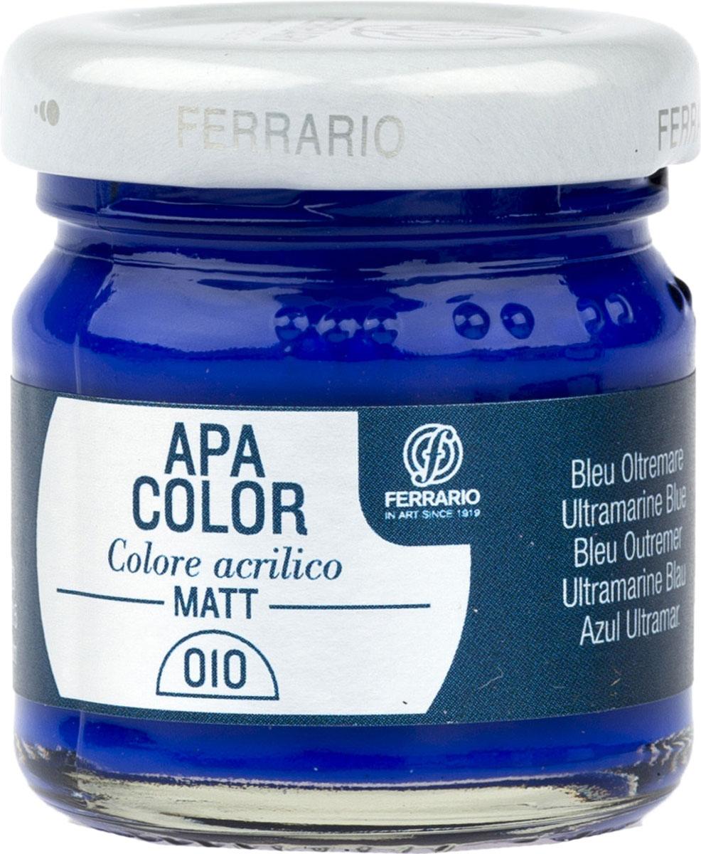 Ferrario Краска акриловая Apa Color цвет ультрамаринBA0040А0010Матовая акриловая краска Apa Color итальянской компании Ferrario на водной основе, готова к использованию. Основные качества акриловой краски Apa Color: прочность, светостойкость и экологичность. Благодаря акриловой смоле Apa Color пластична и не дает трещин. Именно поэтому краска прекрасно ложится на любые поверхности, будь то стекло, дерево или ткань, что особенно хорошо в дизайне и декоре. Она быстро сохнет, после высыхания становится водостойкой. Акриловая краска Apa Color не потускнеет со временем, ее светостойкость не позволит измениться цвету, он не выгорит на солнце и не пожелтеет. Акриловая краска Apa Color – это отличный выбор в пользу яркой живописи, так как в ее палитре только глубокие и насыщенные цвета. Из-за того, что акриловая краска Apa Color на водной основе, она почти совсем не пахнет, малотоксична – подходит для работы в помещениях, можно заниматься творчеством вместе с детьми. Акриловая краска Apa Color разводится водой, однако это не значит, что для нее нельзя использовать специальные растворители и медиумы, предназначенные для акриловых красок – в этом случае сохраняется высокая пигментированность, но объем краски увеличивается и появляется возможность создания различных фактур и эффектов. Акриловую краску Apa Color легко наносить кистью, шпателем, валиком.