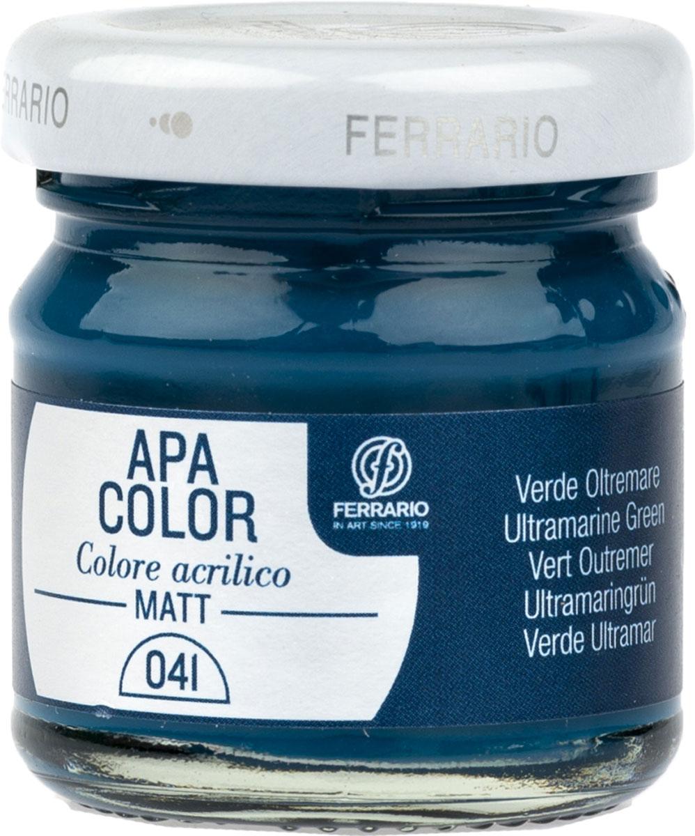 Ferrario Краска акриловая Apa Color цвет ультрамарин зеленыйBA0040А0041Матовая акриловая краска Apa Color итальянской компании Ferrario на водной основе, готова к использованию. Основные качества акриловой краски Apa Color: прочность, светостойкость и экологичность. Благодаря акриловой смоле Apa Color пластична и не дает трещин. Именно поэтому краска прекрасно ложится на любые поверхности, будь то стекло, дерево или ткань, что особенно хорошо в дизайне и декоре. Она быстро сохнет, после высыхания становится водостойкой. Акриловая краска Apa Color не потускнеет со временем, ее светостойкость не позволит измениться цвету, он не выгорит на солнце и не пожелтеет. Акриловая краска Apa Color – это отличный выбор в пользу яркой живописи, так как в ее палитре только глубокие и насыщенные цвета. Из-за того, что акриловая краска Apa Color на водной основе, она почти совсем не пахнет, малотоксична – подходит для работы в помещениях, можно заниматься творчеством вместе с детьми. Акриловая краска Apa Color разводится водой, однако это не значит, что для нее нельзя использовать специальные растворители и медиумы, предназначенные для акриловых красок – в этом случае сохраняется высокая пигментированность, но объем краски увеличивается и появляется возможность создания различных фактур и эффектов. Акриловую краску Apa Color легко наносить кистью, шпателем, валиком.