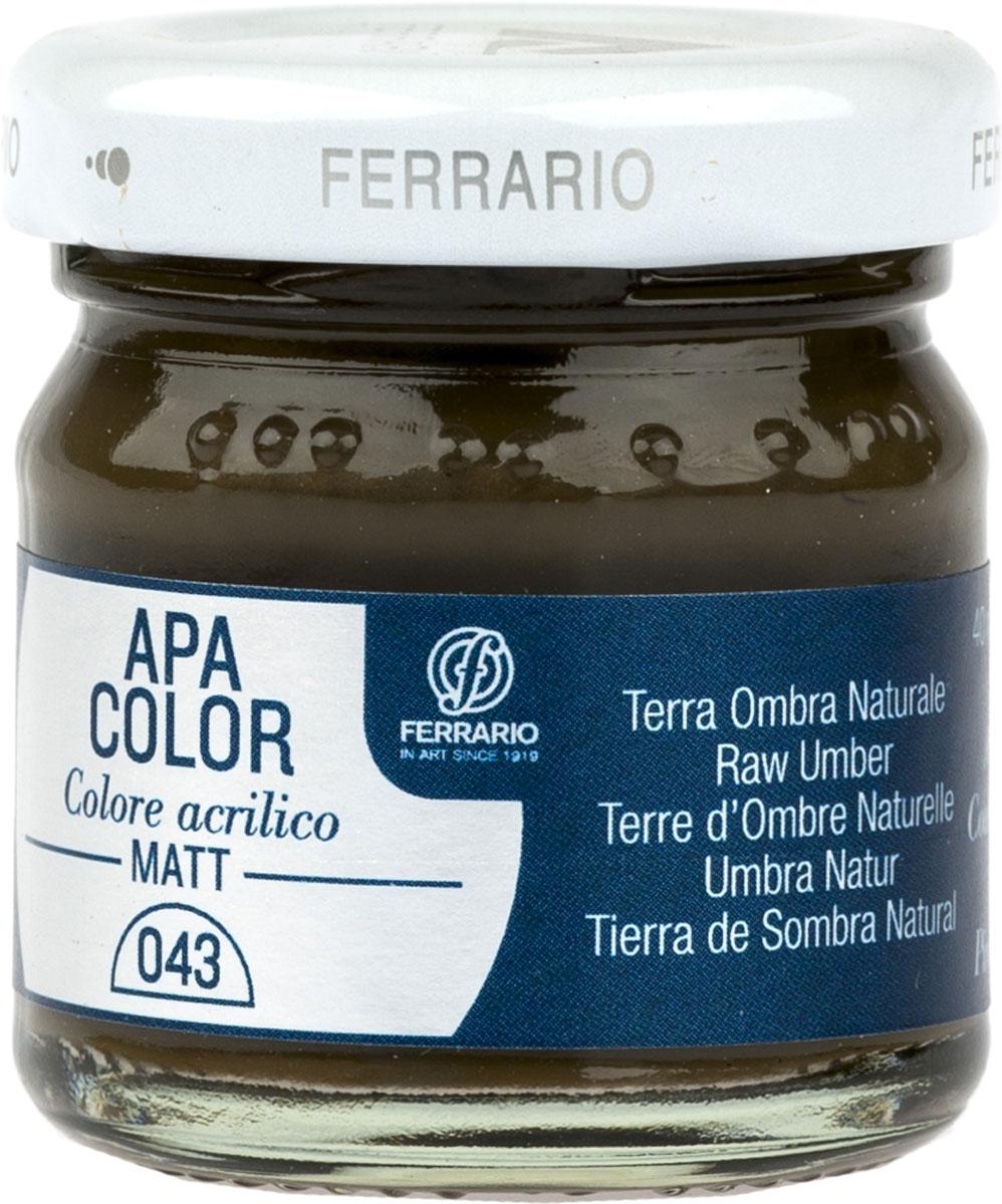 Ferrario Краска акриловая Apa Color цвет умбра натуральнаяBA0040А0043Матовая акриловая краска Apa Color итальянской компании Ferrario на водной основе, готова к использованию. Основные качества акриловой краски Apa Color: прочность, светостойкость и экологичность. Благодаря акриловой смоле Apa Color пластична и не дает трещин. Именно поэтому краска прекрасно ложится на любые поверхности, будь то стекло, дерево или ткань, что особенно хорошо в дизайне и декоре. Она быстро сохнет, после высыхания становится водостойкой. Акриловая краска Apa Color не потускнеет со временем, ее светостойкость не позволит измениться цвету, он не выгорит на солнце и не пожелтеет. Акриловая краска Apa Color – это отличный выбор в пользу яркой живописи, так как в ее палитре только глубокие и насыщенные цвета. Из-за того, что акриловая краска Apa Color на водной основе, она почти совсем не пахнет, малотоксична – подходит для работы в помещениях, можно заниматься творчеством вместе с детьми. Акриловая краска Apa Color разводится водой, однако это не значит, что для нее нельзя использовать специальные растворители и медиумы, предназначенные для акриловых красок – в этом случае сохраняется высокая пигментированность, но объем краски увеличивается и появляется возможность создания различных фактур и эффектов. Акриловую краску Apa Color легко наносить кистью, шпателем, валиком.